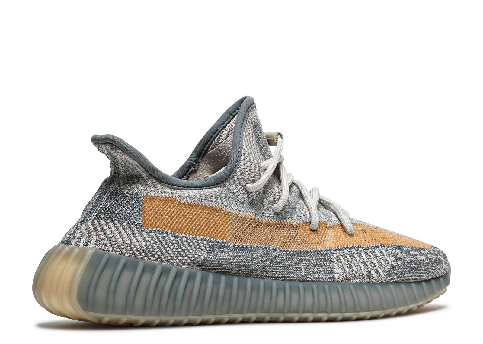 Yeezy Boost 350 V2 'Israfil' - Adidas