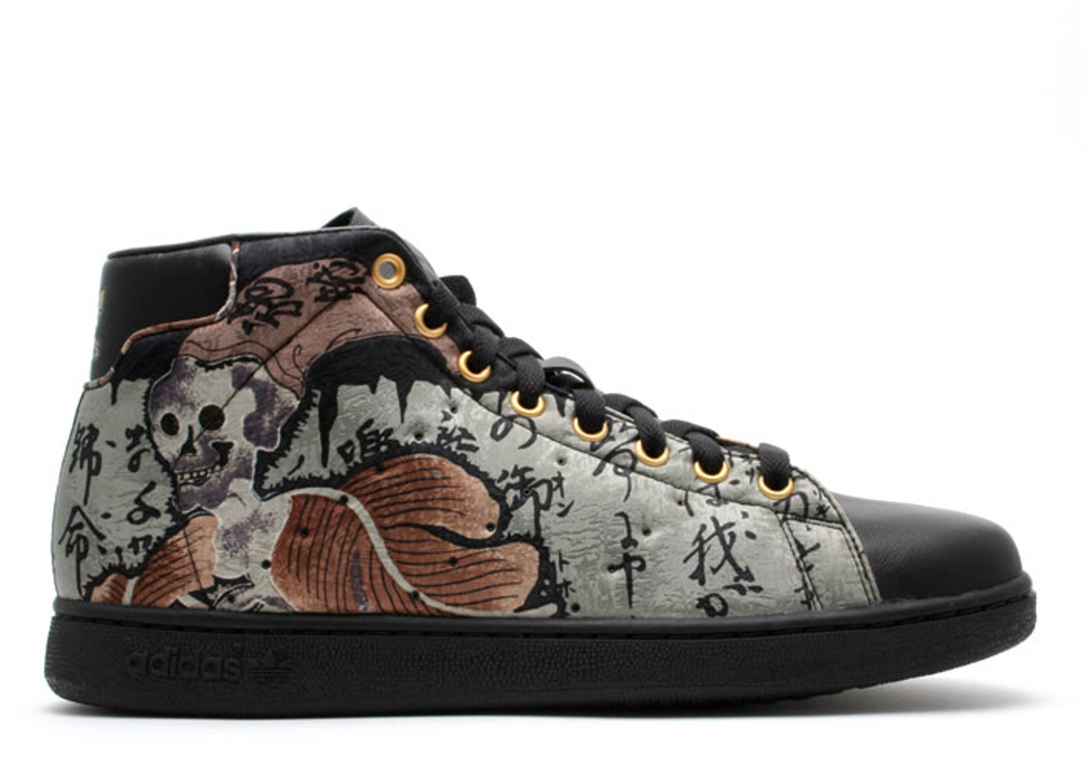 "stan smith mid ""materials of the world"""