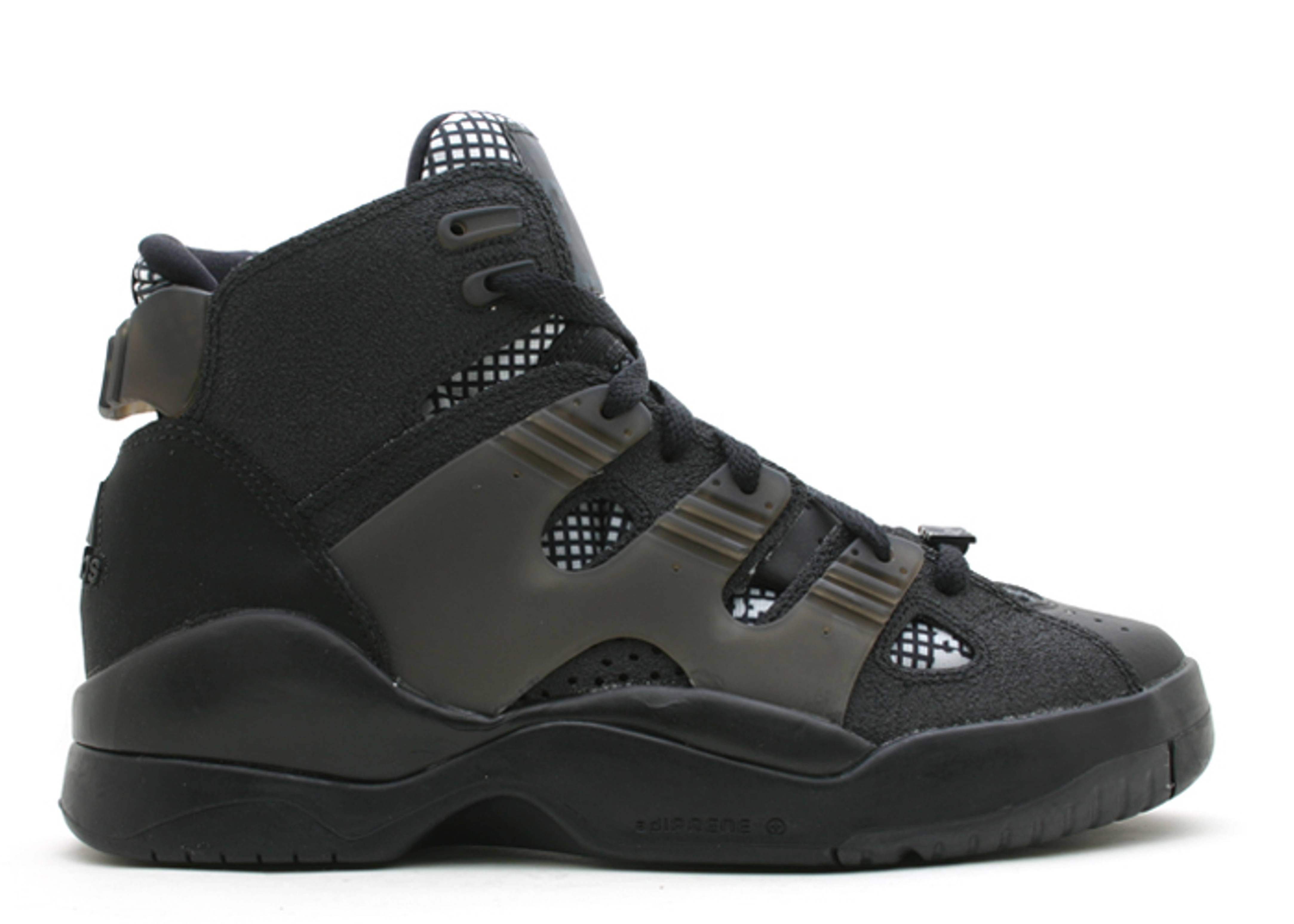 eqt b ball by adidas is back! be87f211ee