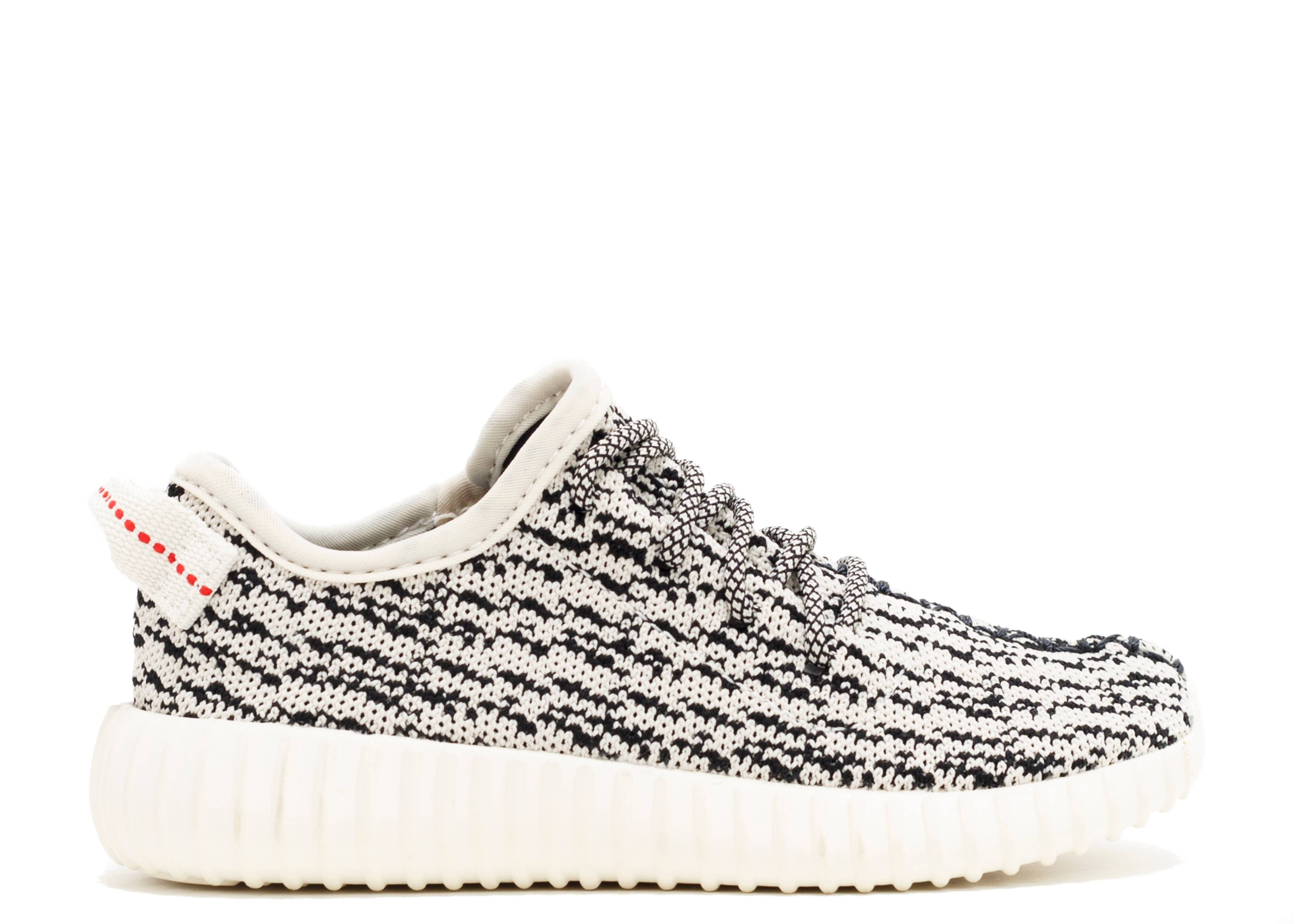 2354a406244 Yeezy Boost 350 Infant