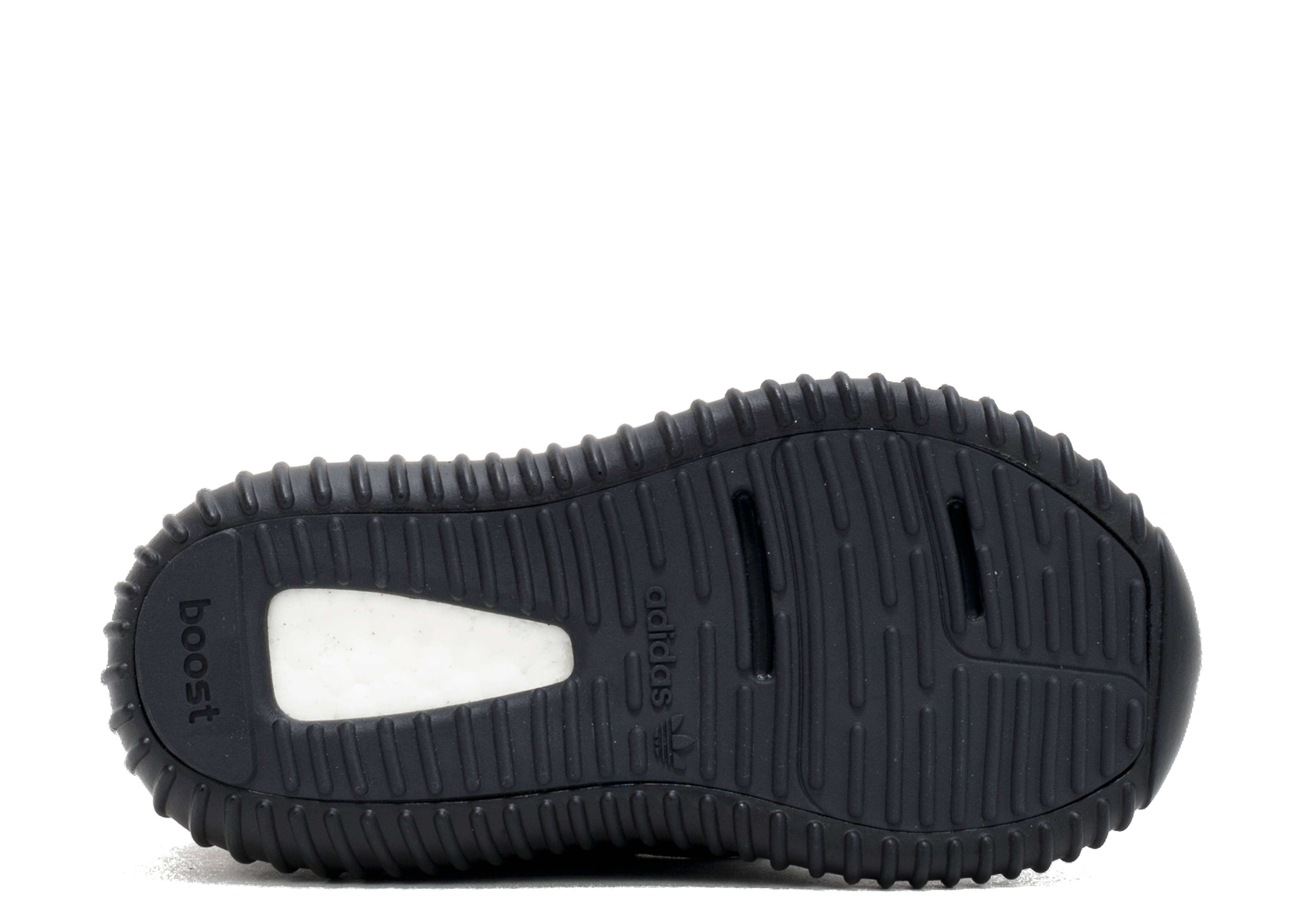 Yeezy Boost 350 Infant \