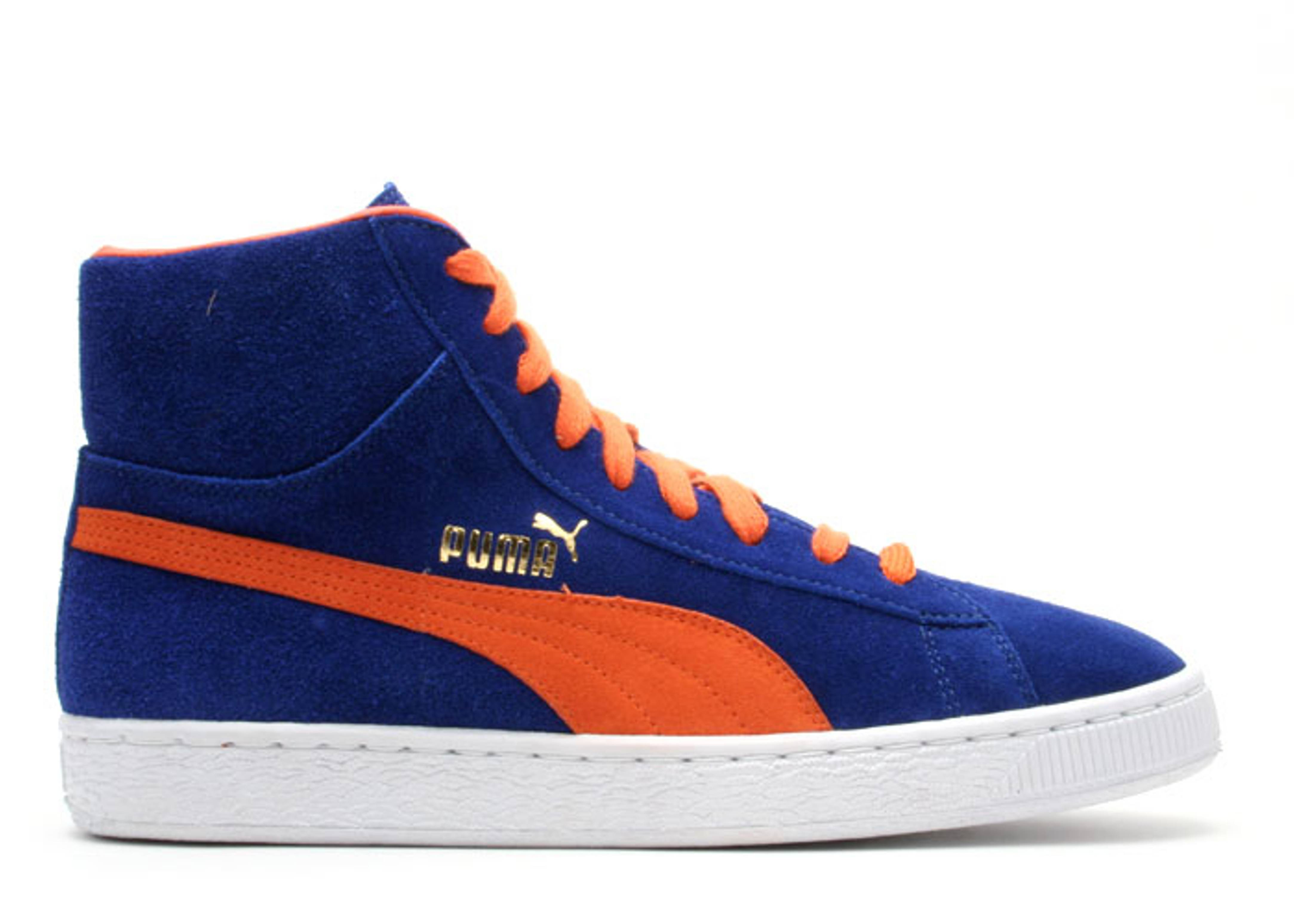 suede mid