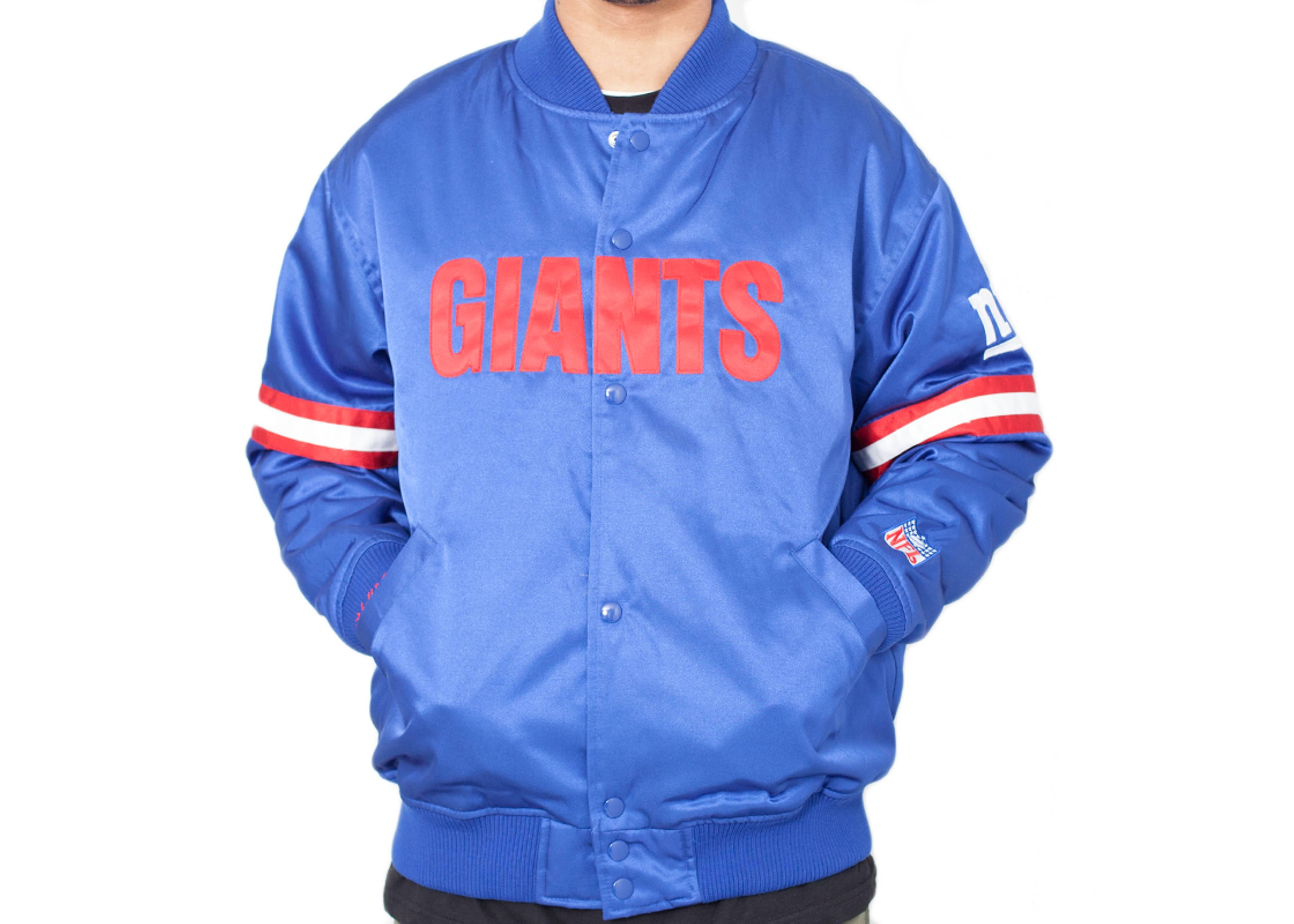 new york giants satin jacket