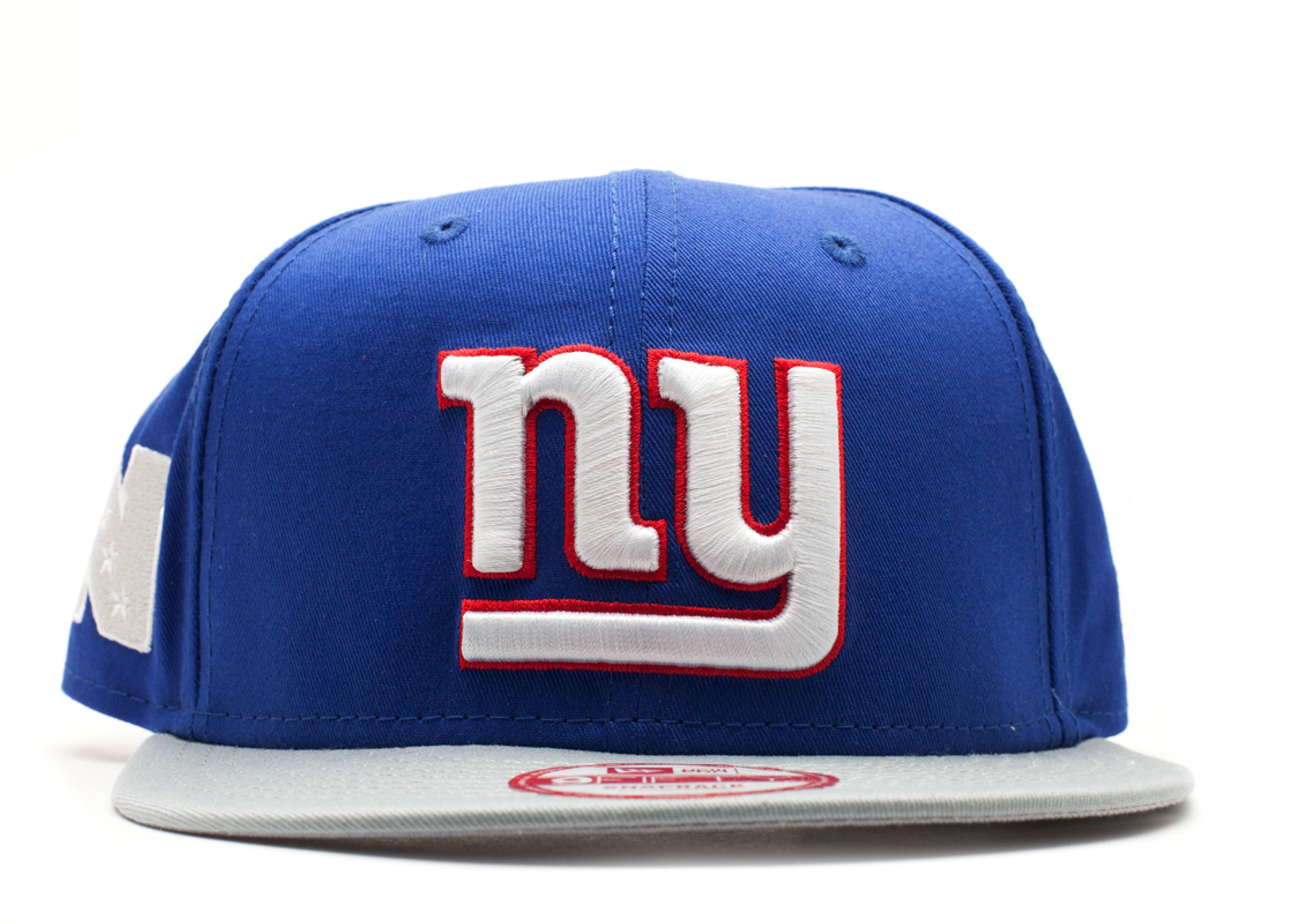 new york giants snap-back