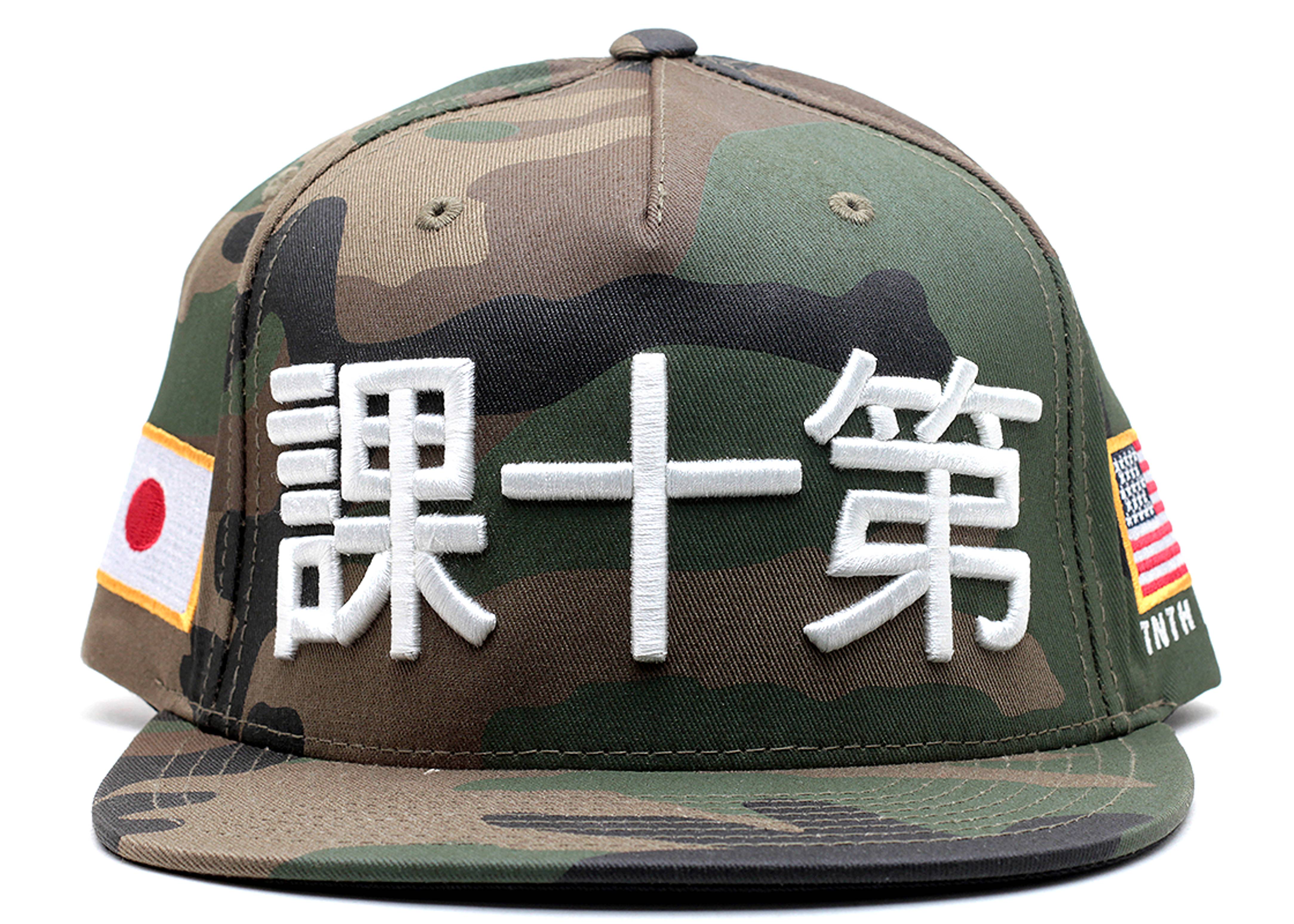 sasebo snap-back