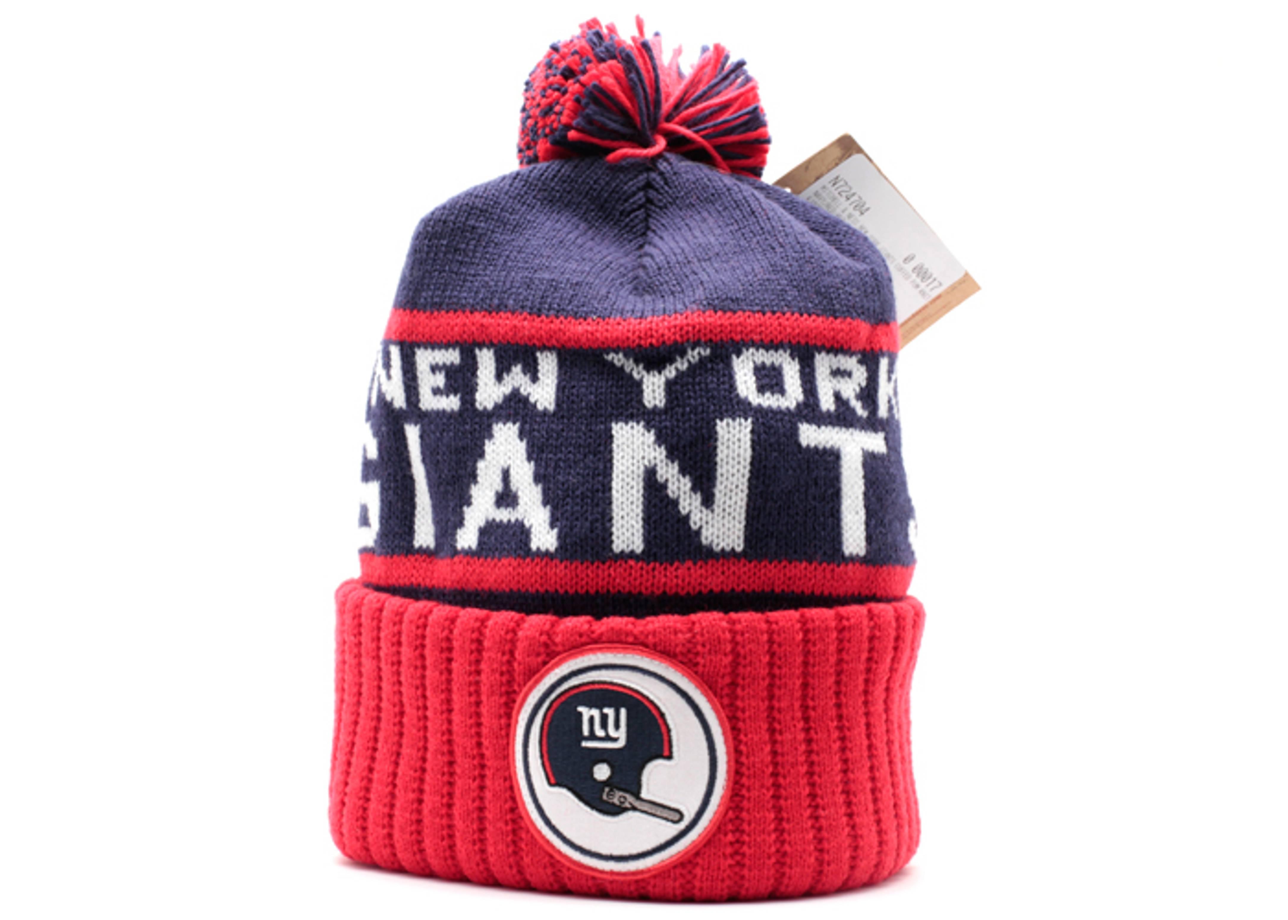 new york giants cuffed pom knit beanie
