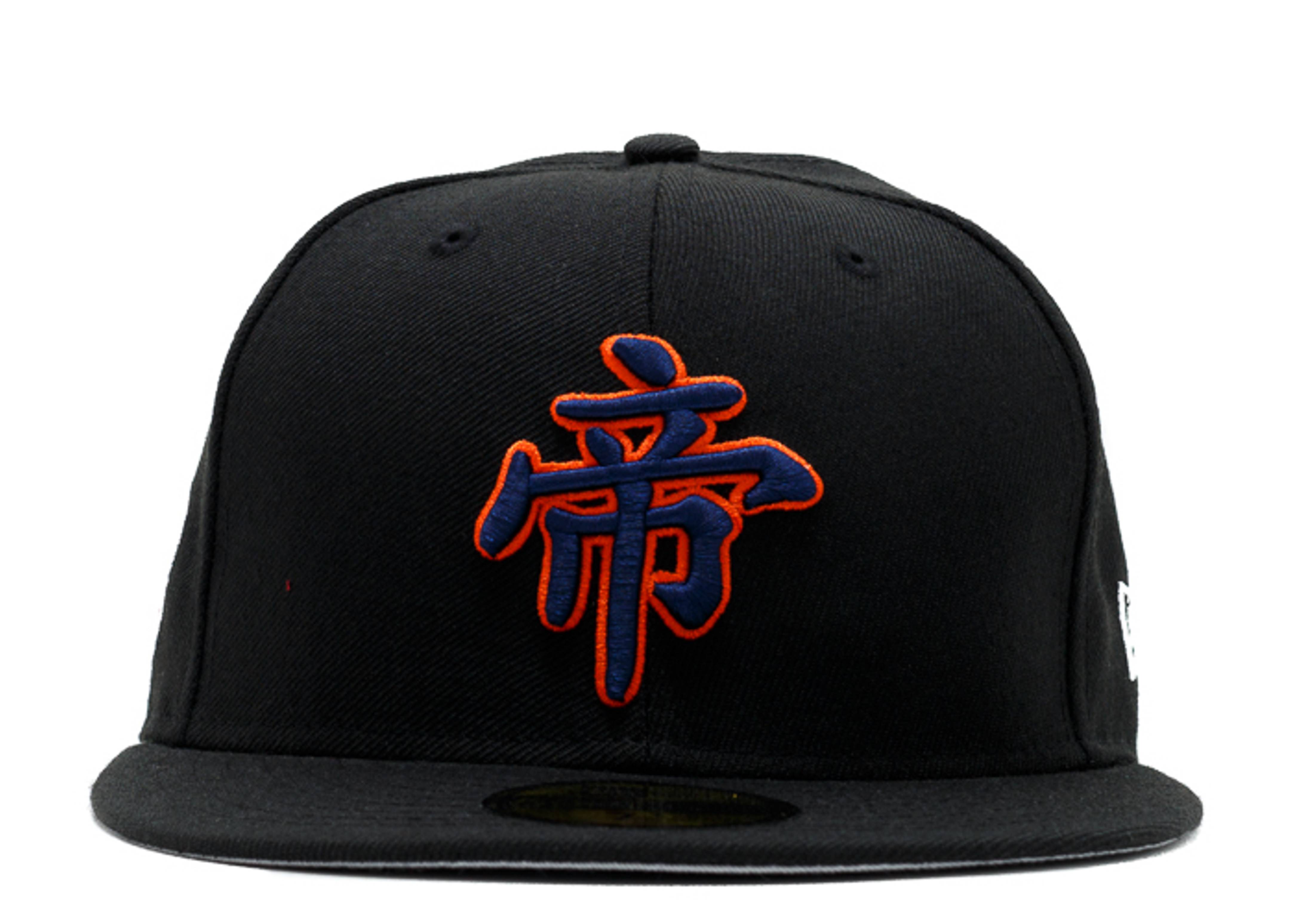 "new york yankee fitted ""empire dynasty"""