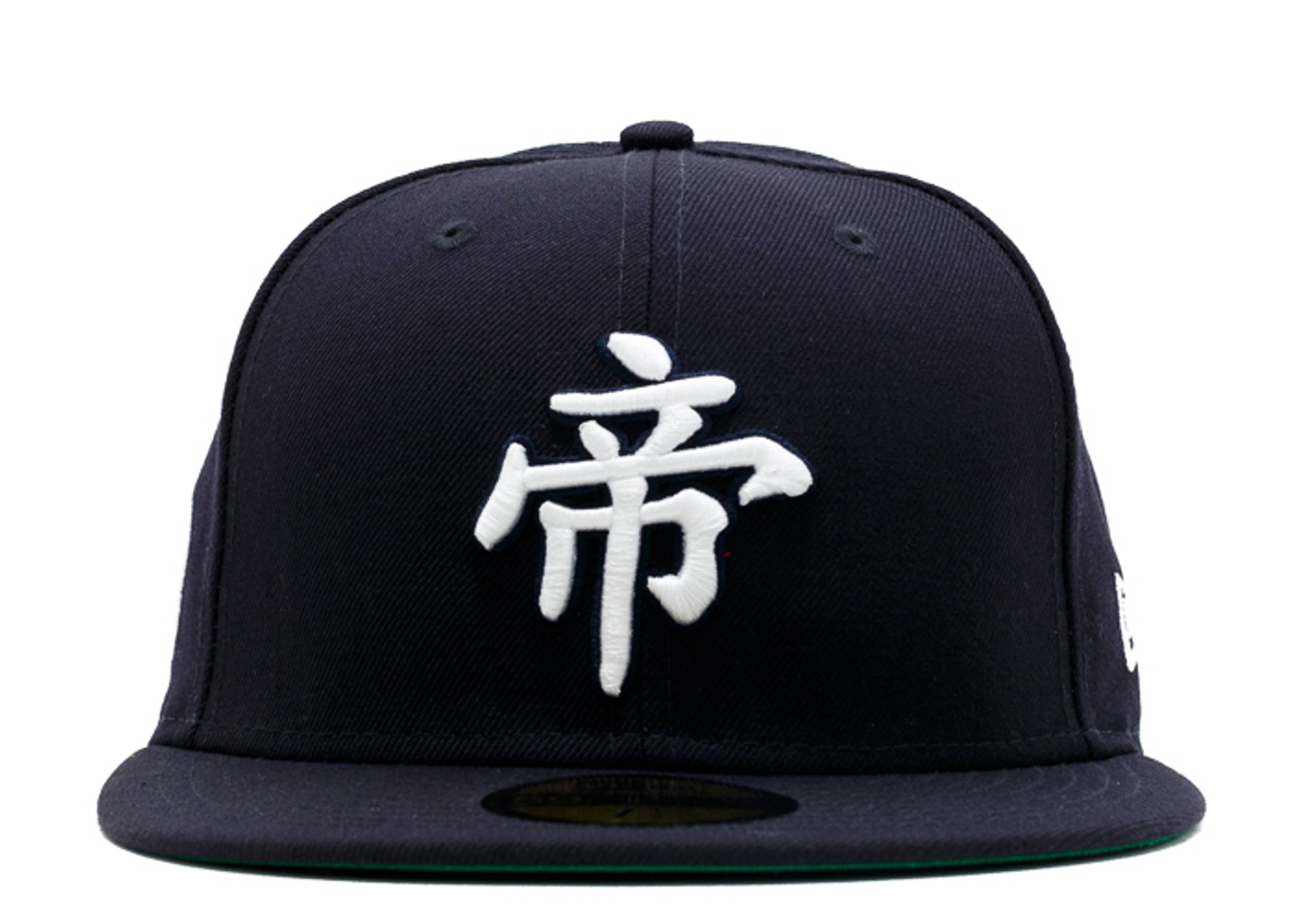 "new york yankees fitted ""empire dynasty"""