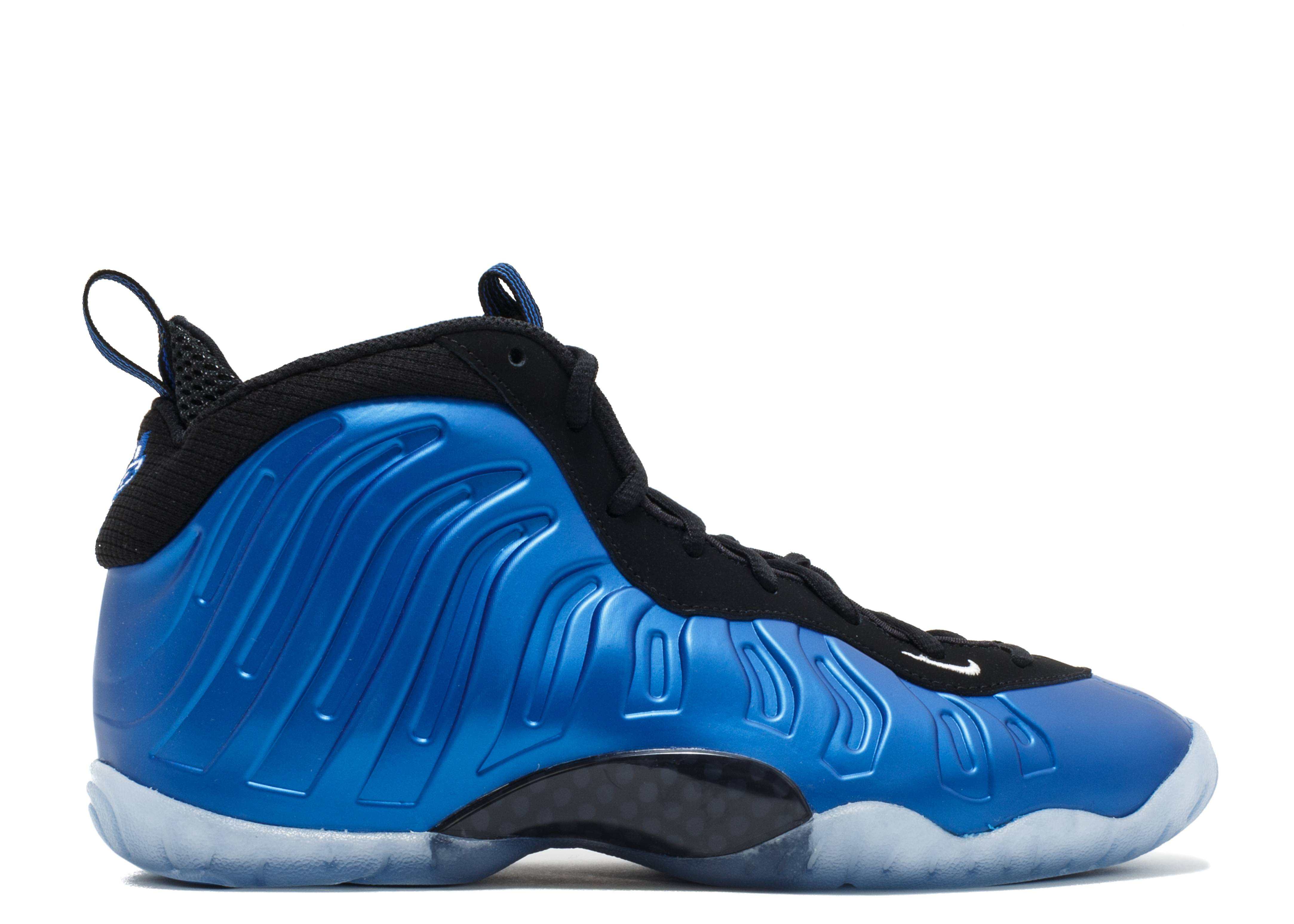 little posite one xx (gs)