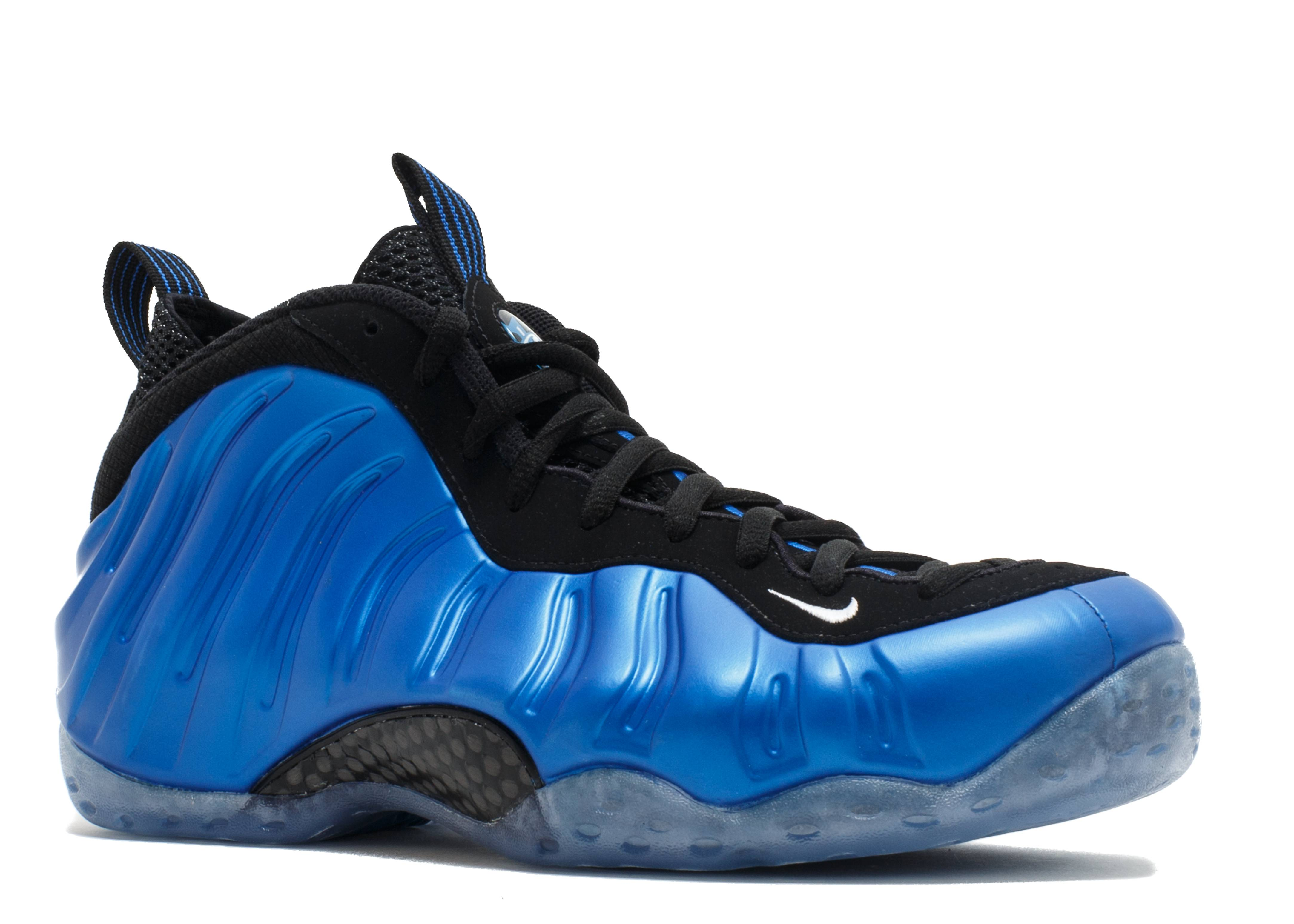 First Look: Nike Air Foamposite One Metallic Pewter Sole ...