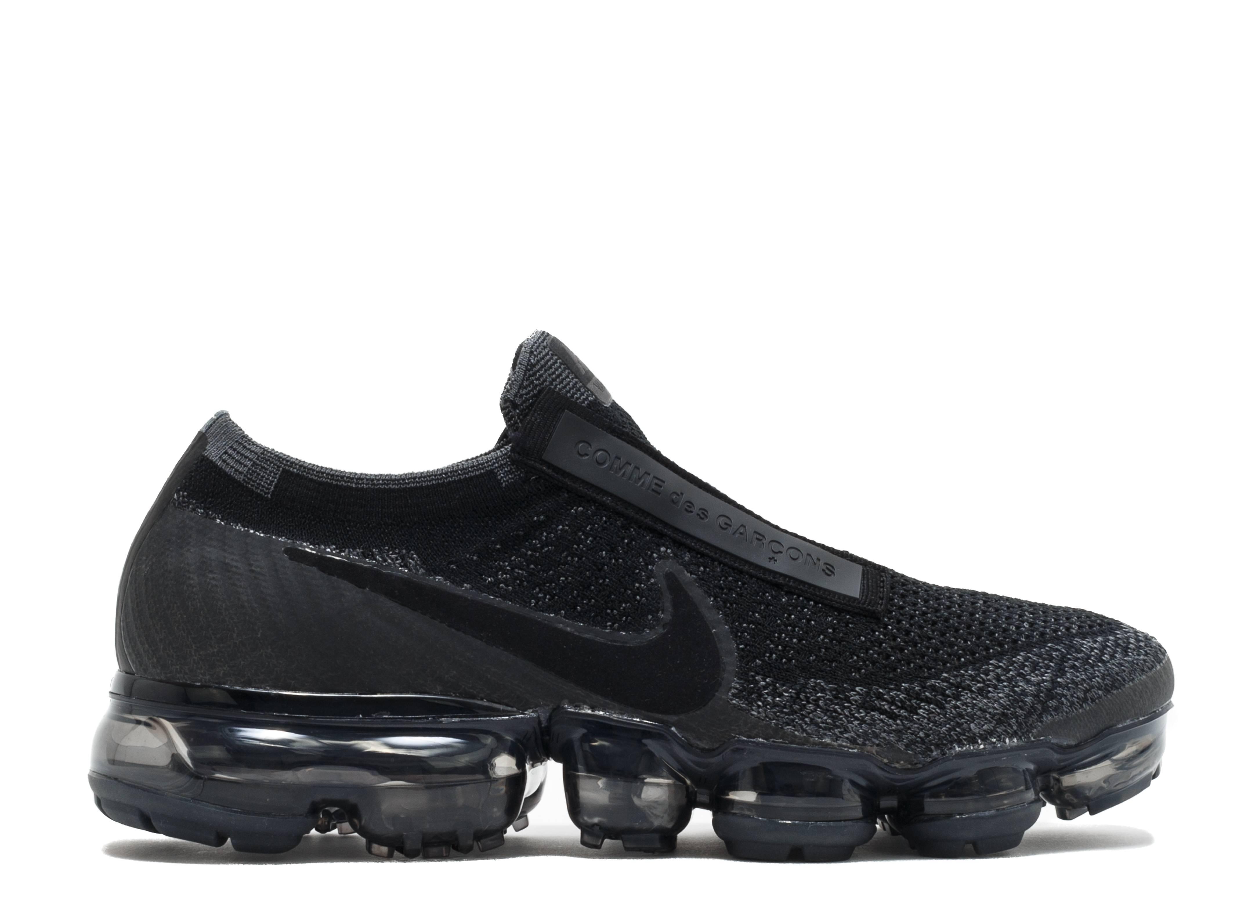 best sneakers 58236 7a292 w nike air vapormax fk/ cdg