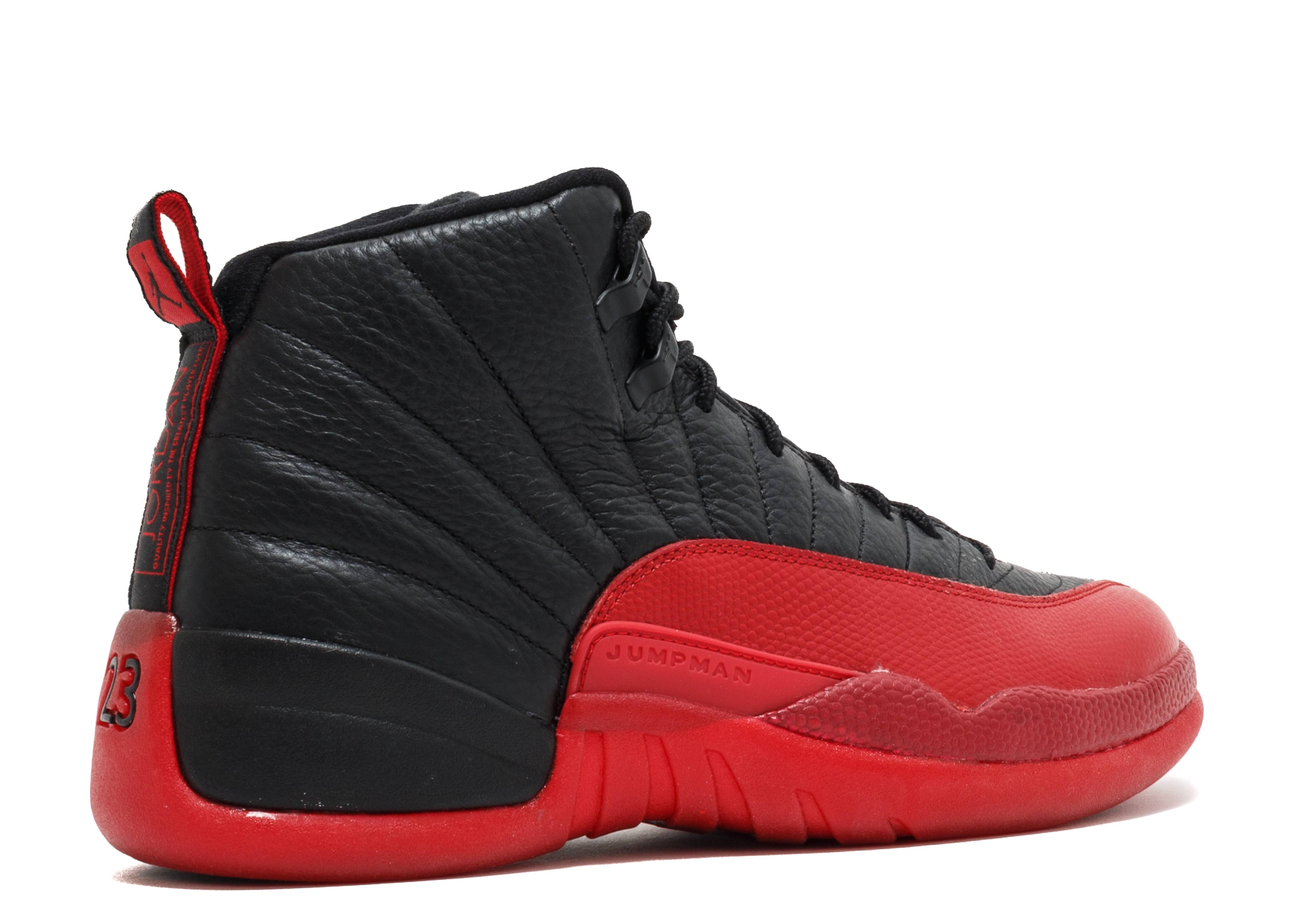 Flu Game Shoes Price