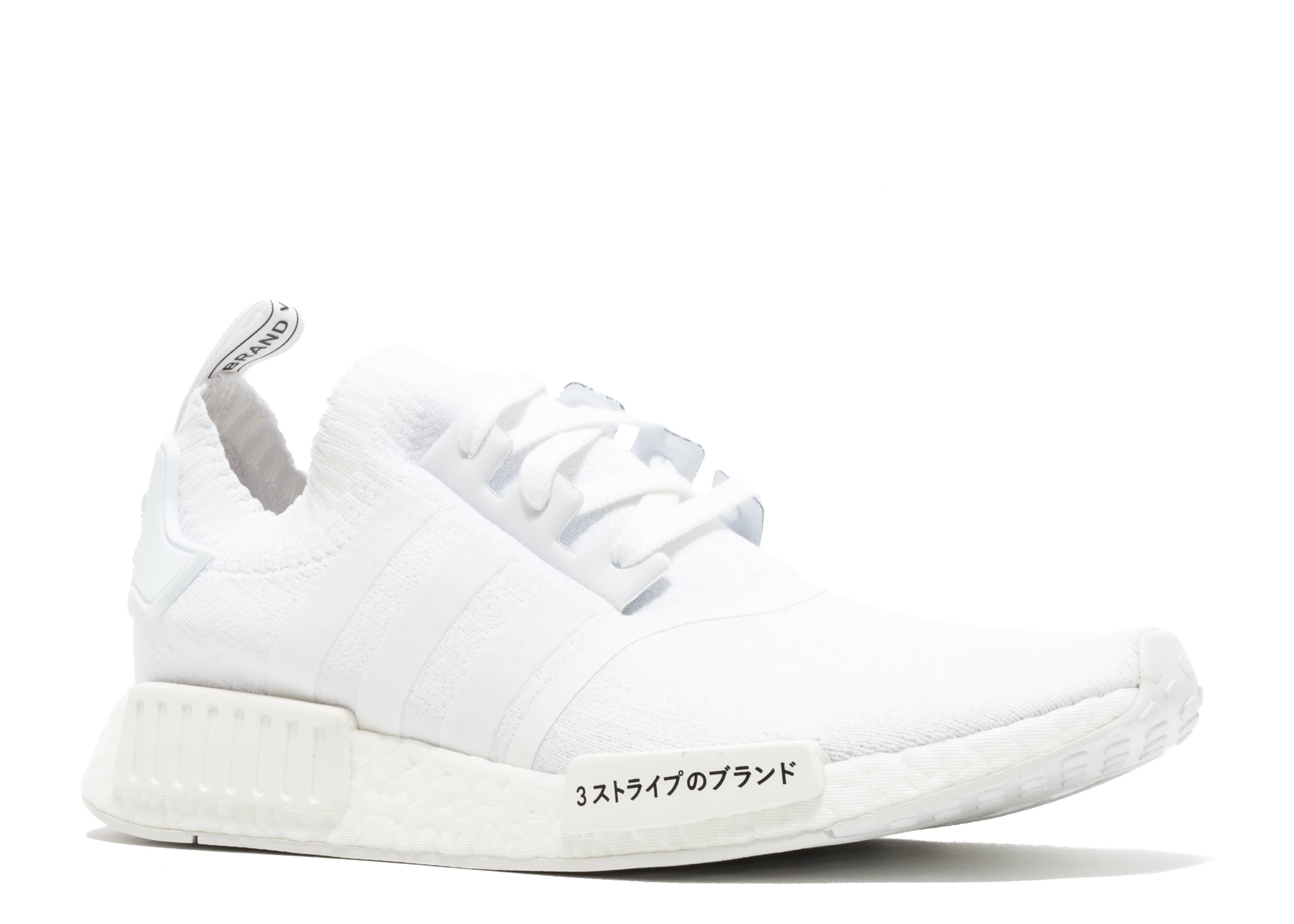 sábado Psicologicamente apelación  NMD_R1 Primeknit 'Japan Triple White' - Adidas - BZ0221 - footwear white/footwear  white/footwear white | Flight Club