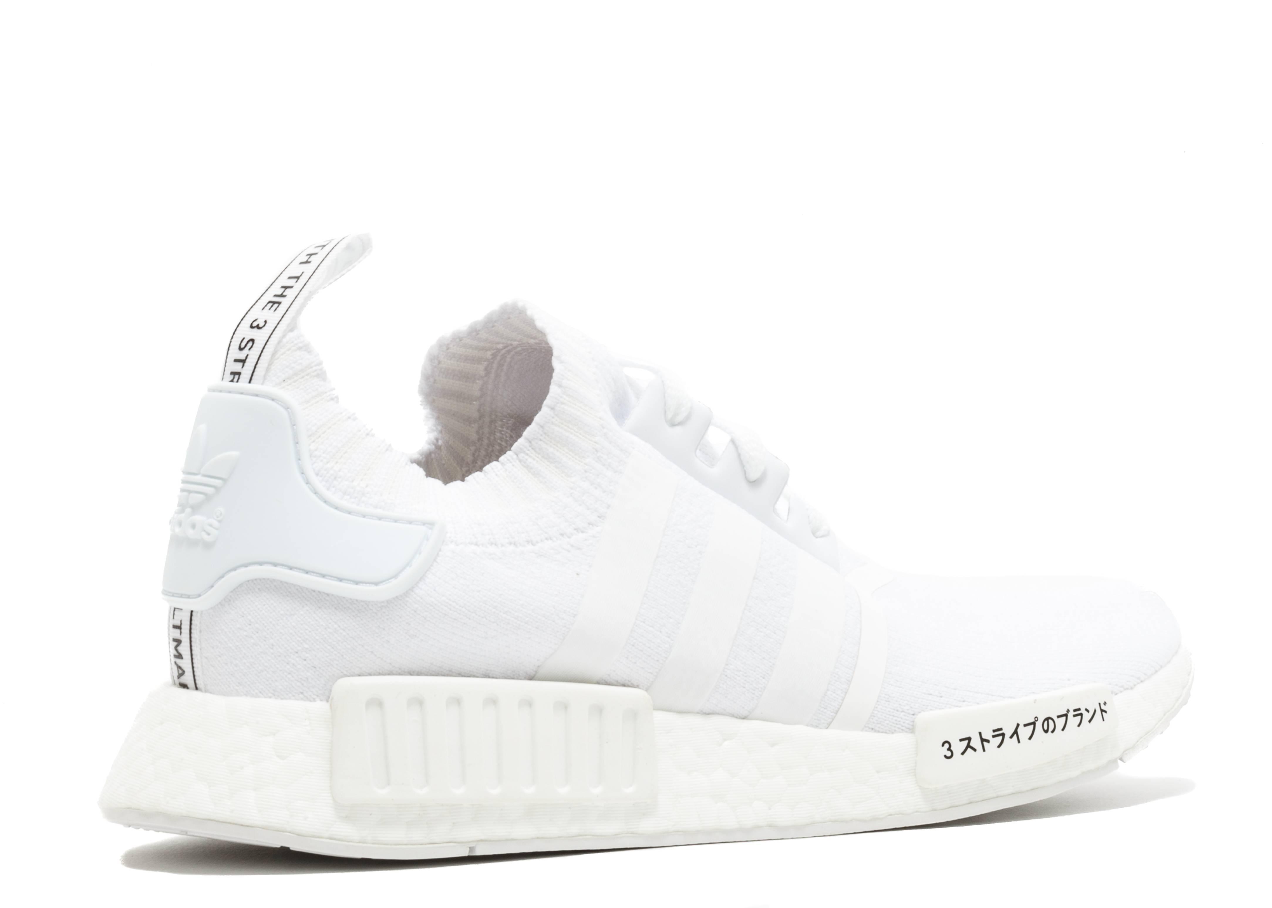 aa2b62dab9181 Adidas NMD R1 Japan Triple White - 3