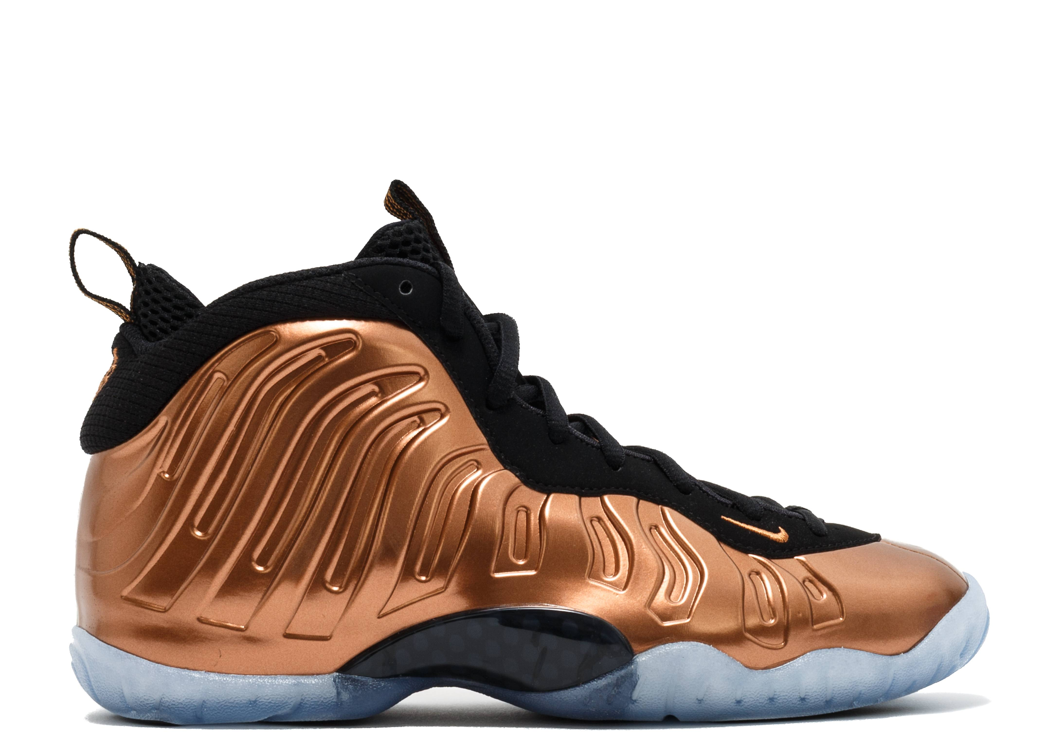 "Little Posite One (GS) ""Coppers"""