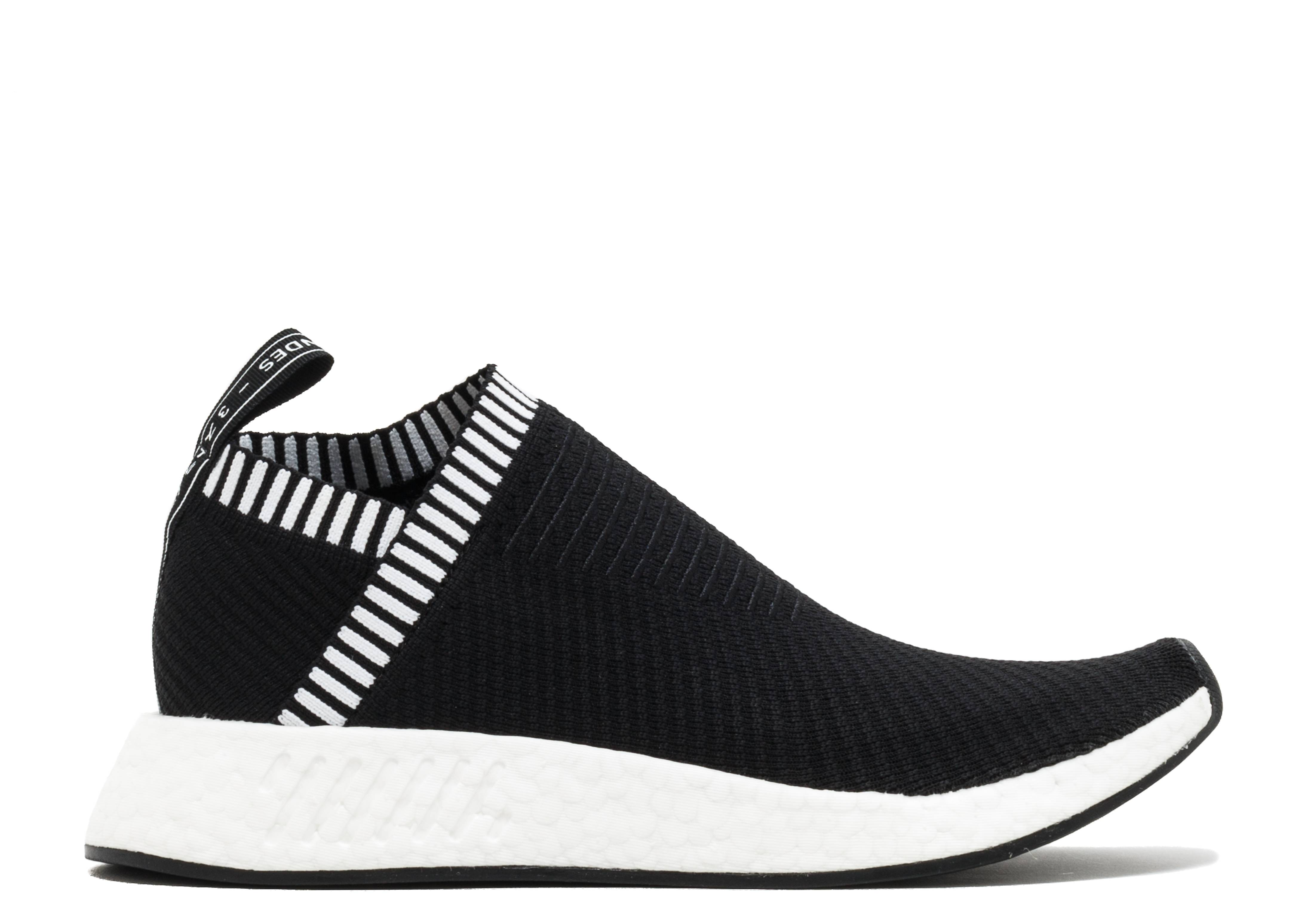 adidas NMD CS2 City Sock 2