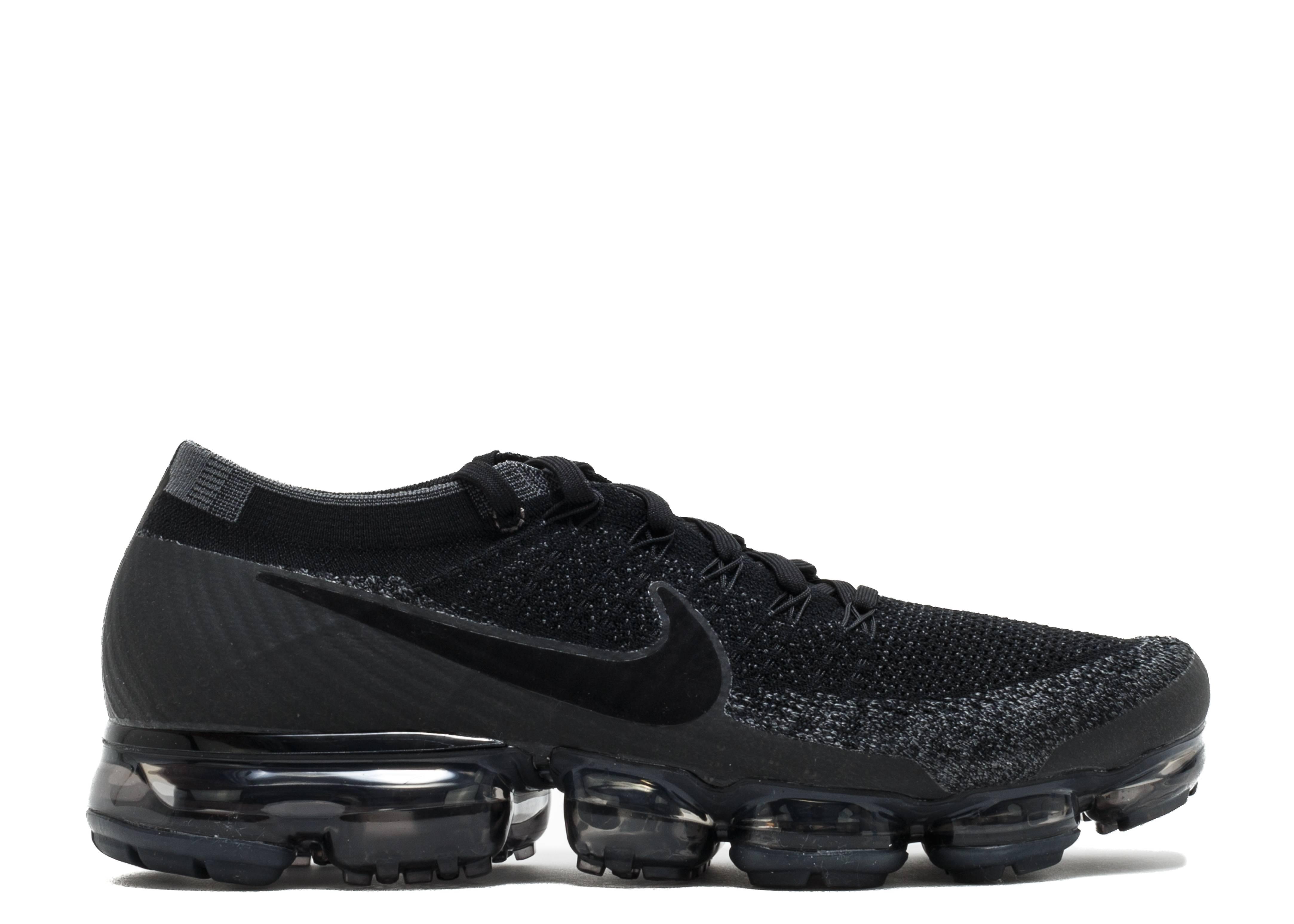 Nike Air Vapormax Asphalt Grey
