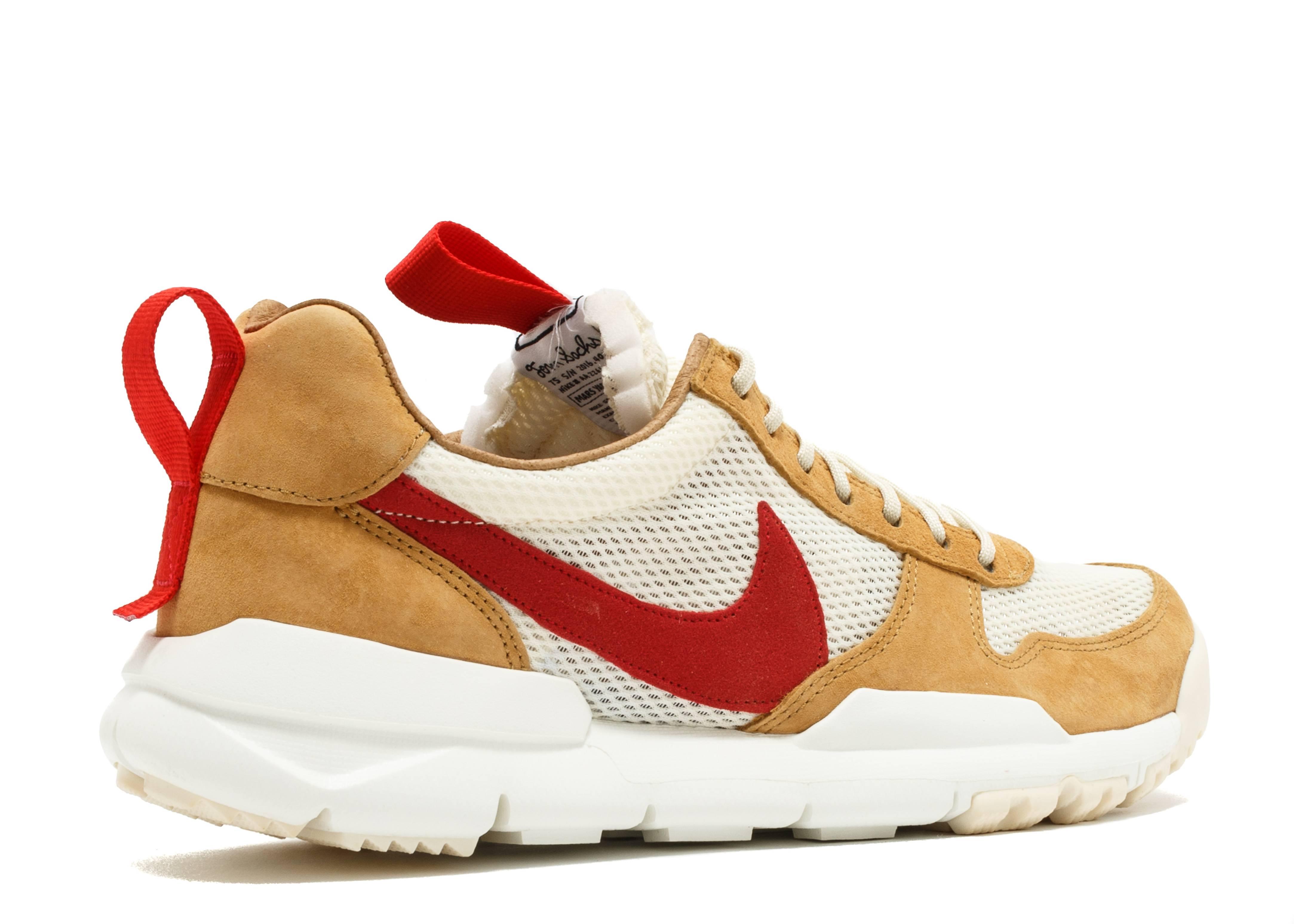 Nike Mars Yard   Ts