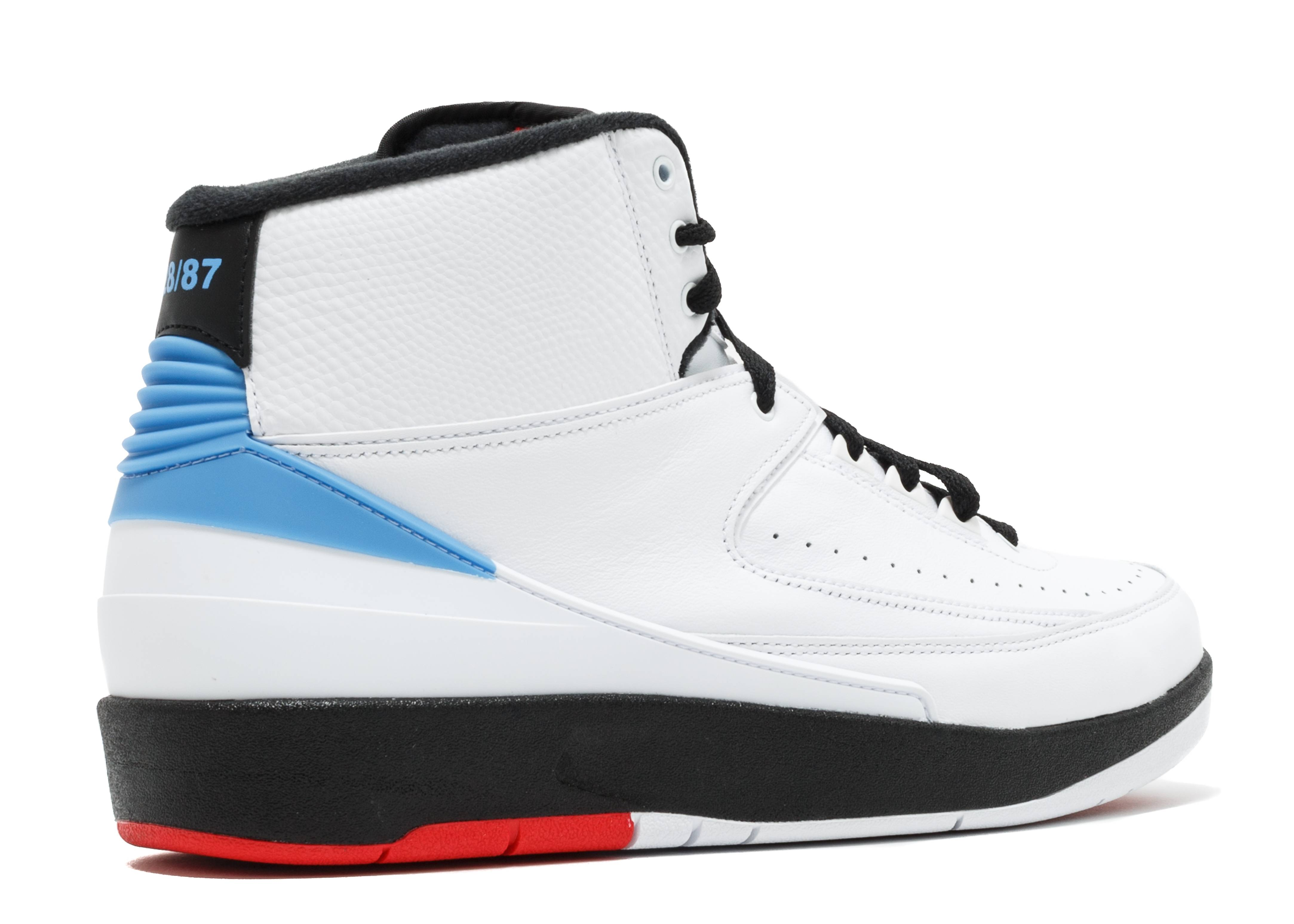 566eab583d7d Jordan X Converse Pack - Nike - 917931 900 - multi-color multi-color ...