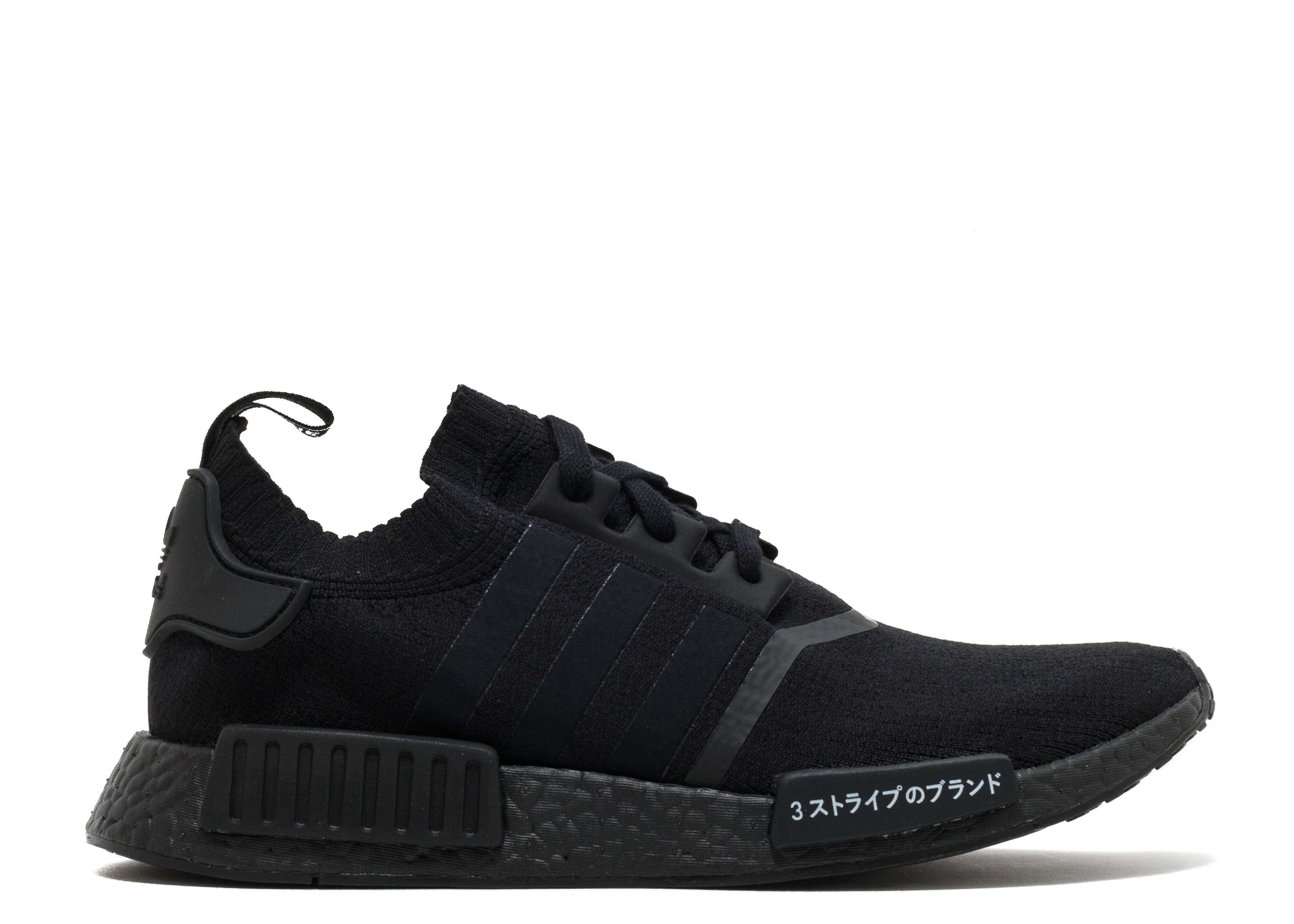 sports shoes 07891 01b98 Nmd R1 Pk