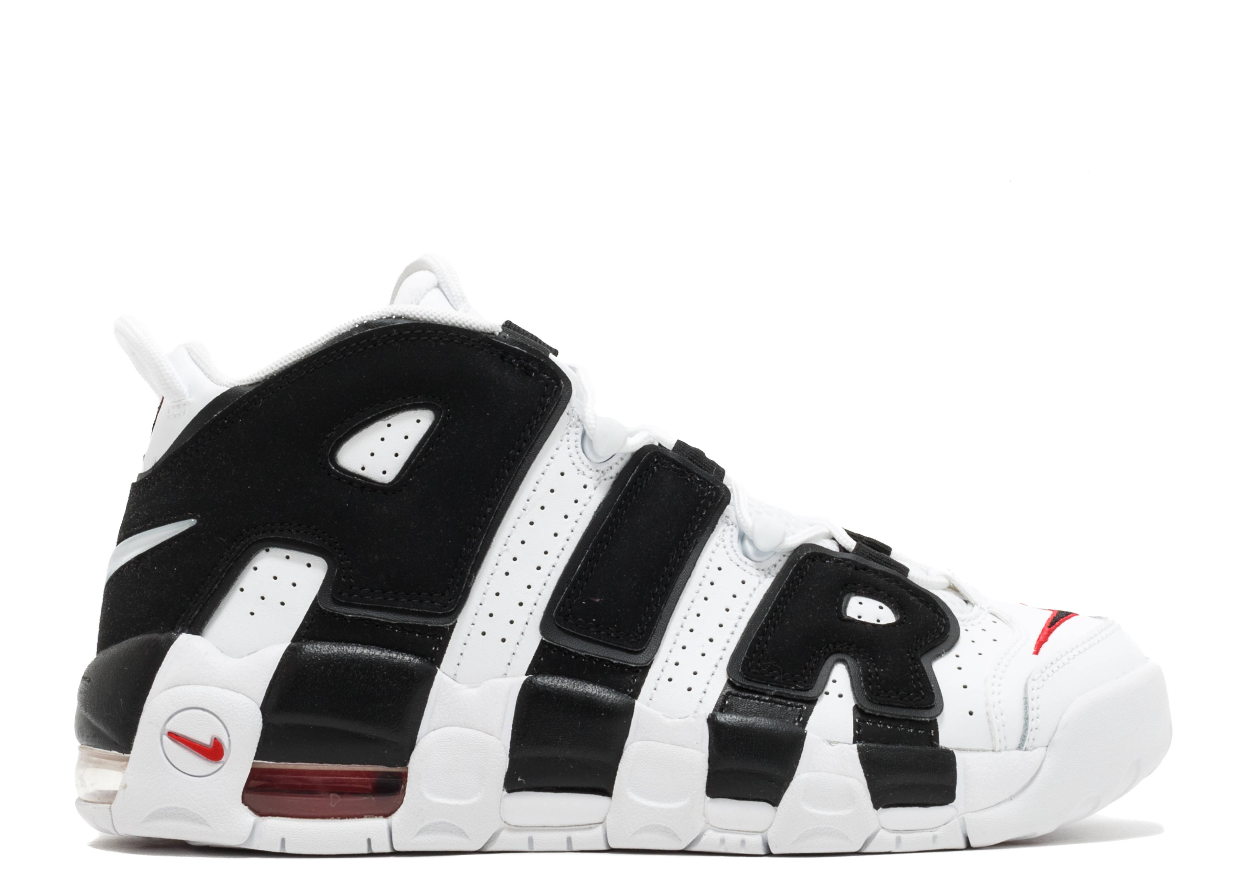 buy online c66dc 47a84 nike air more uptempo (gs)