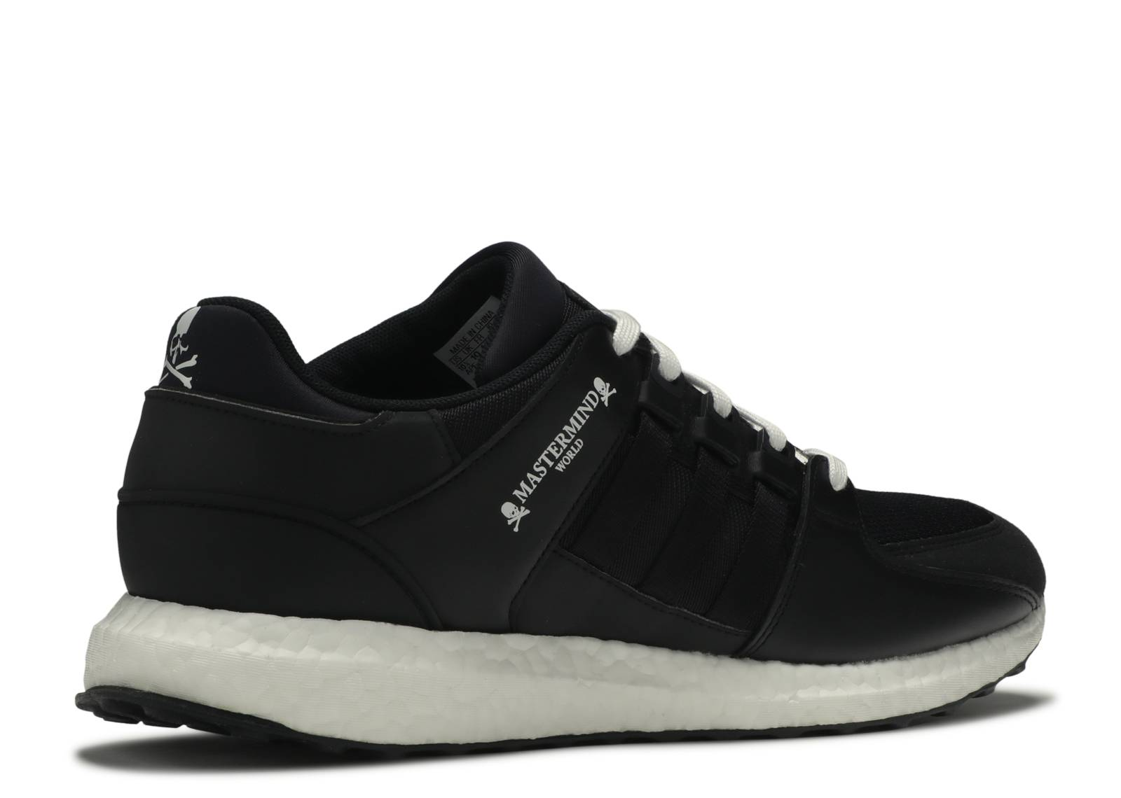 low priced 99ded e358e Eqt Support Ultra Mmw