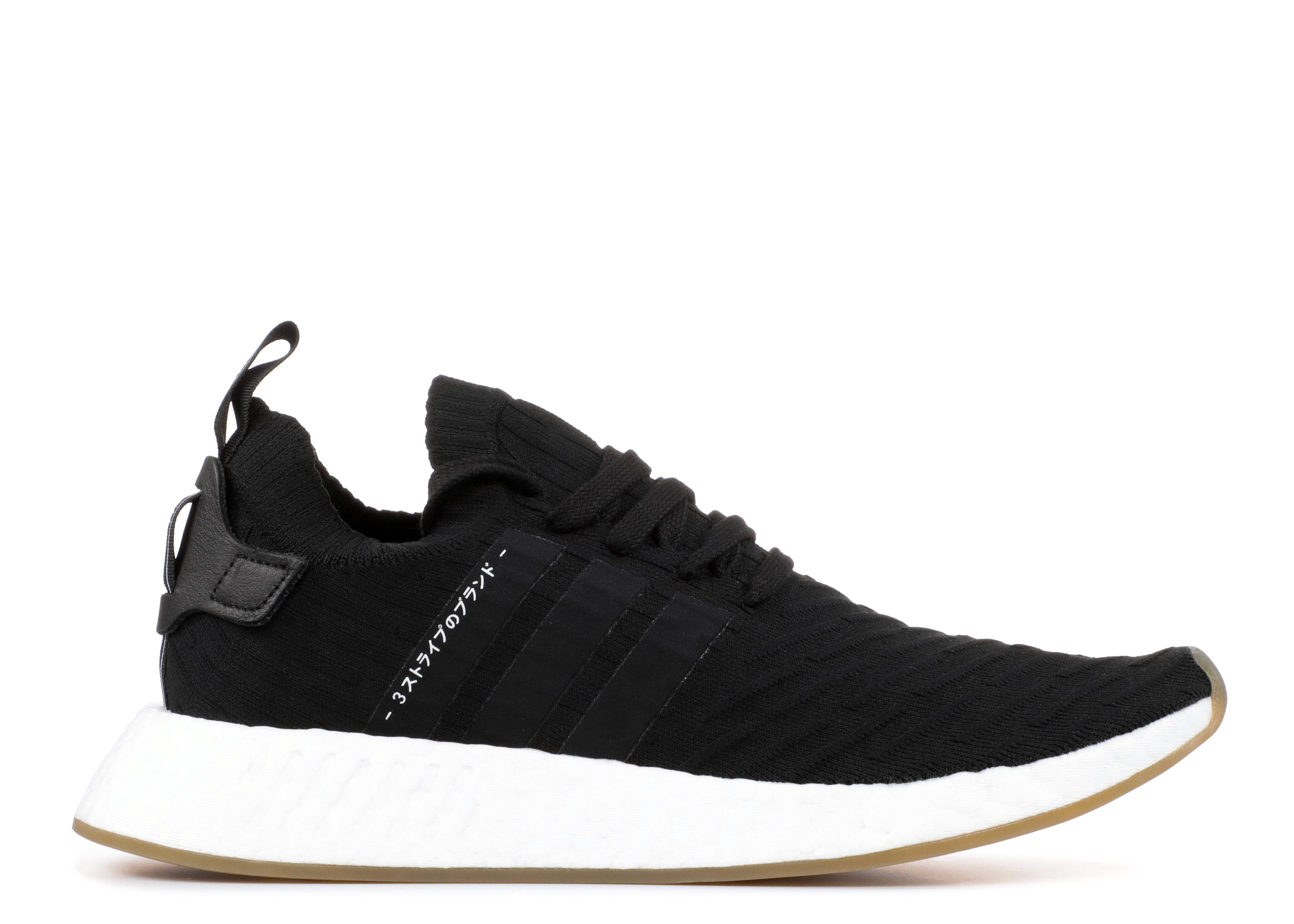 ebc3d95de adidas nmd r2 primeknit black adidas superstar trainers white and ...
