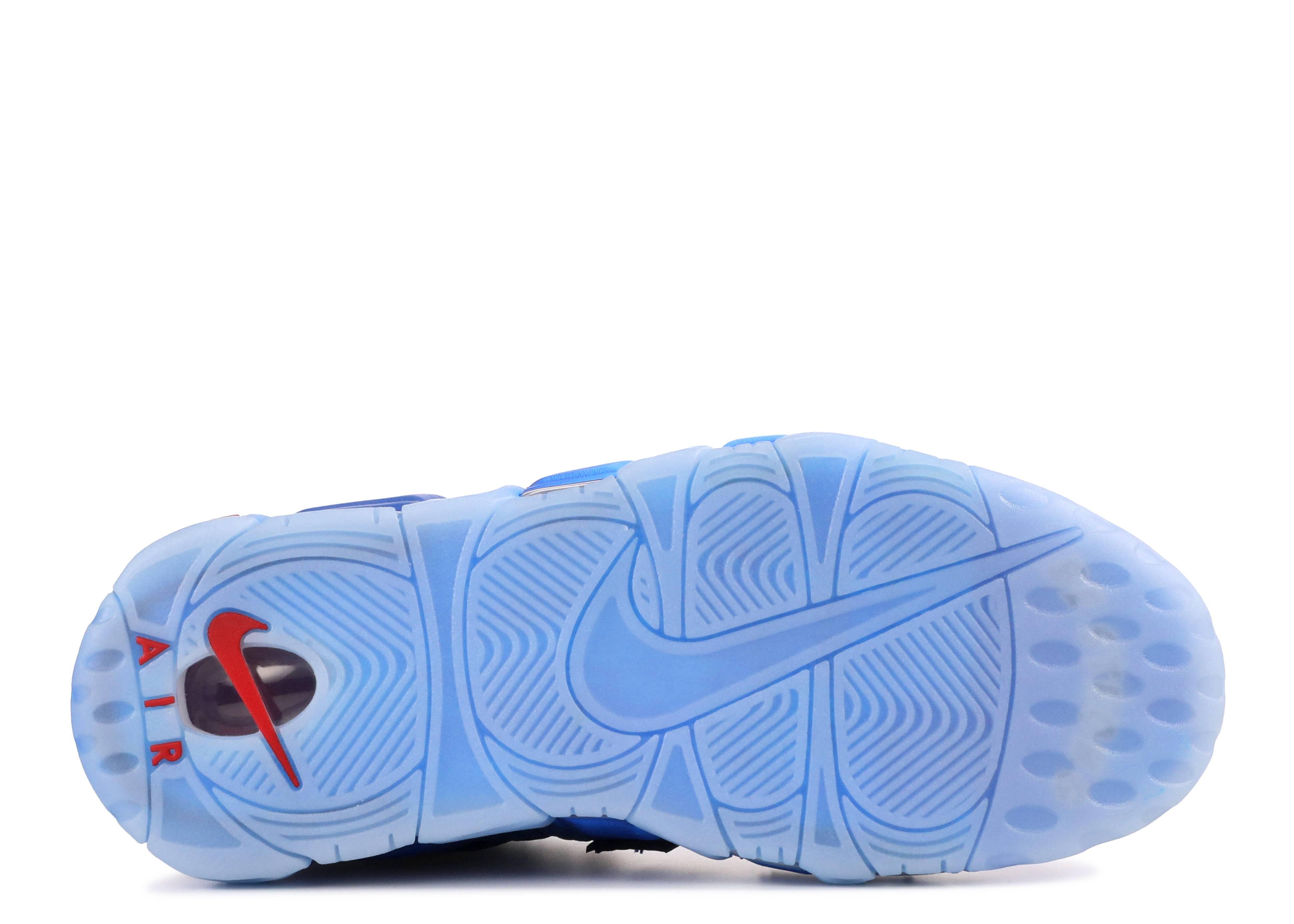 Nike Air More Uptempo DB