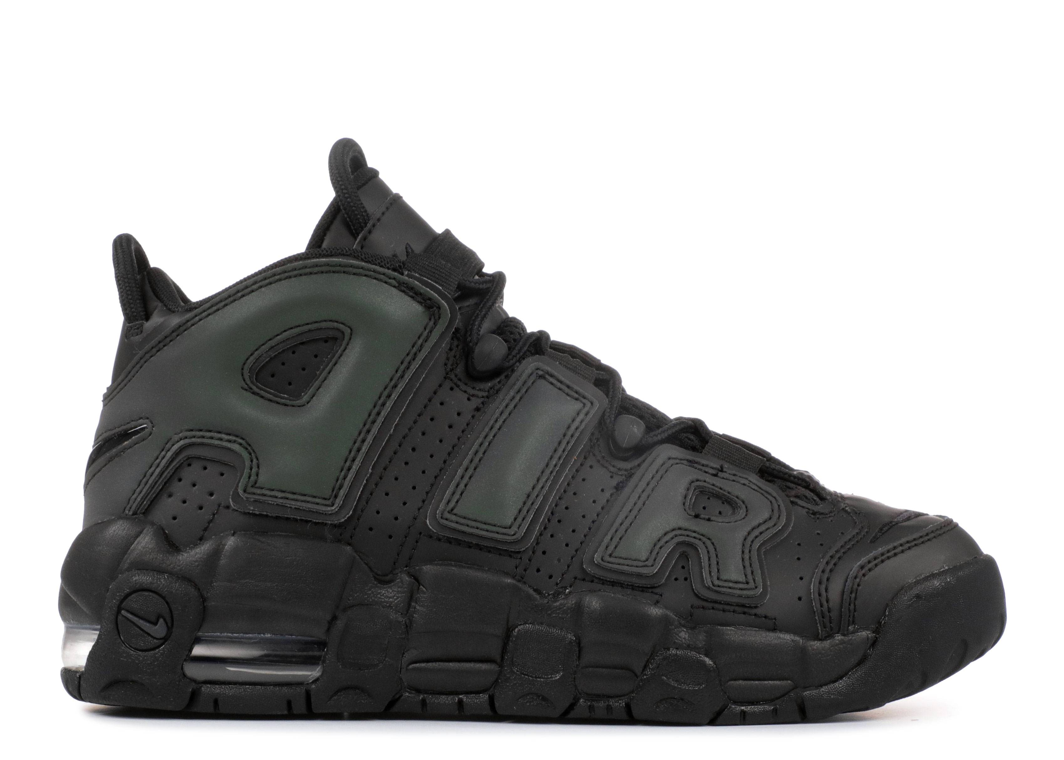 nike air more uptempo se (gs)