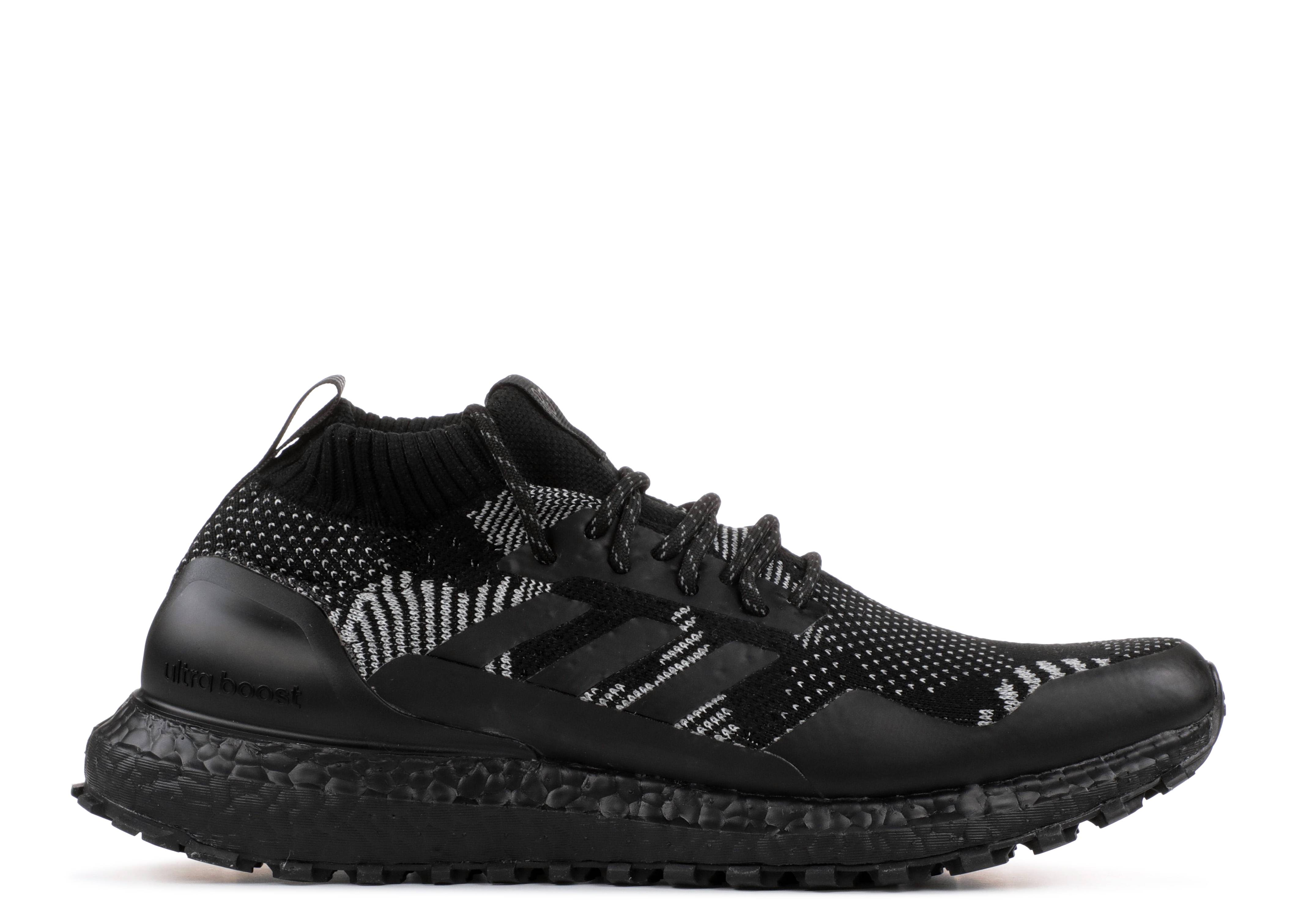 promo code 8c22d 9c82c ultraboost mid tr kith