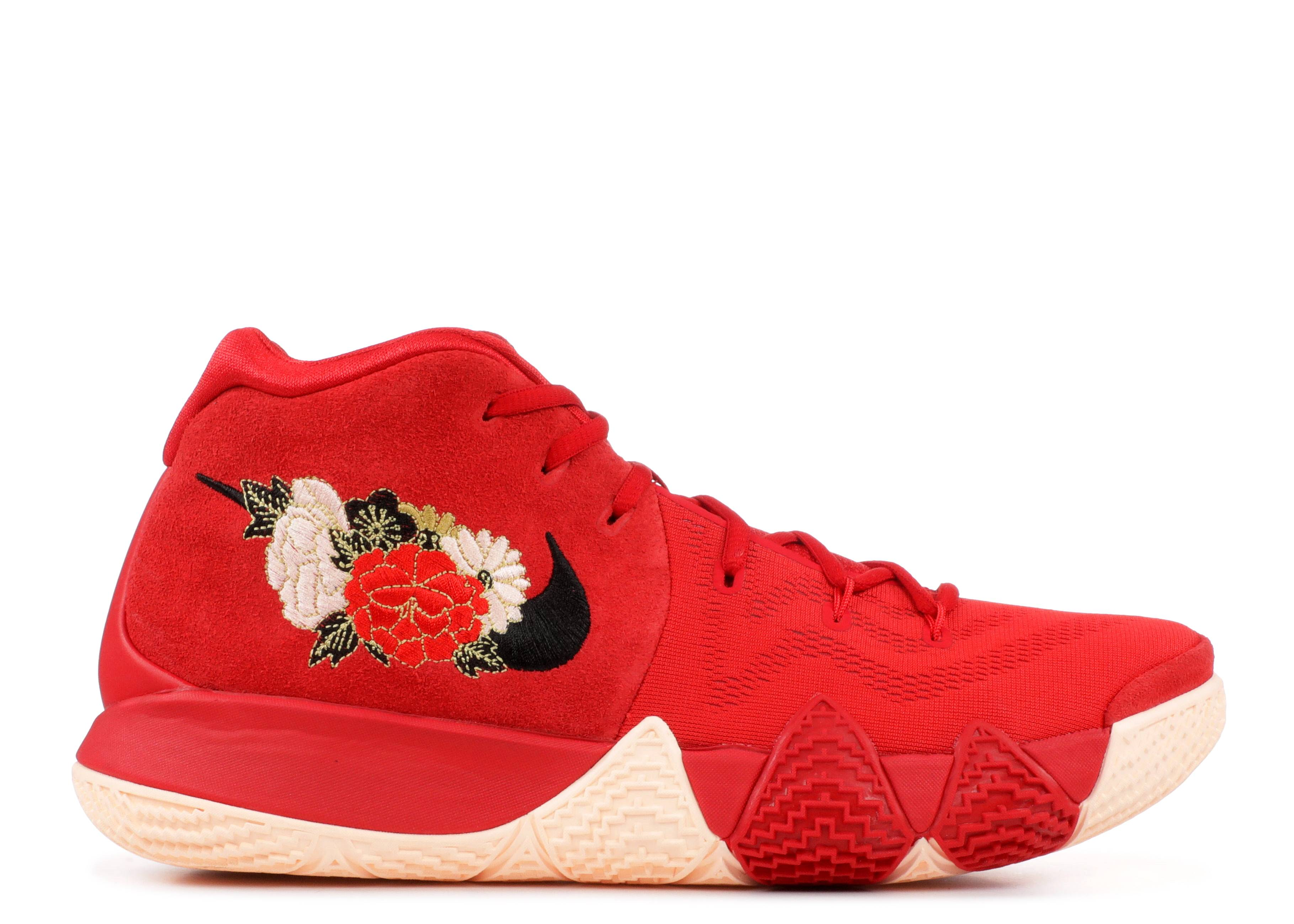 Kyrie 5 EP 'Chinese New Year' Nike AO2919 010 black