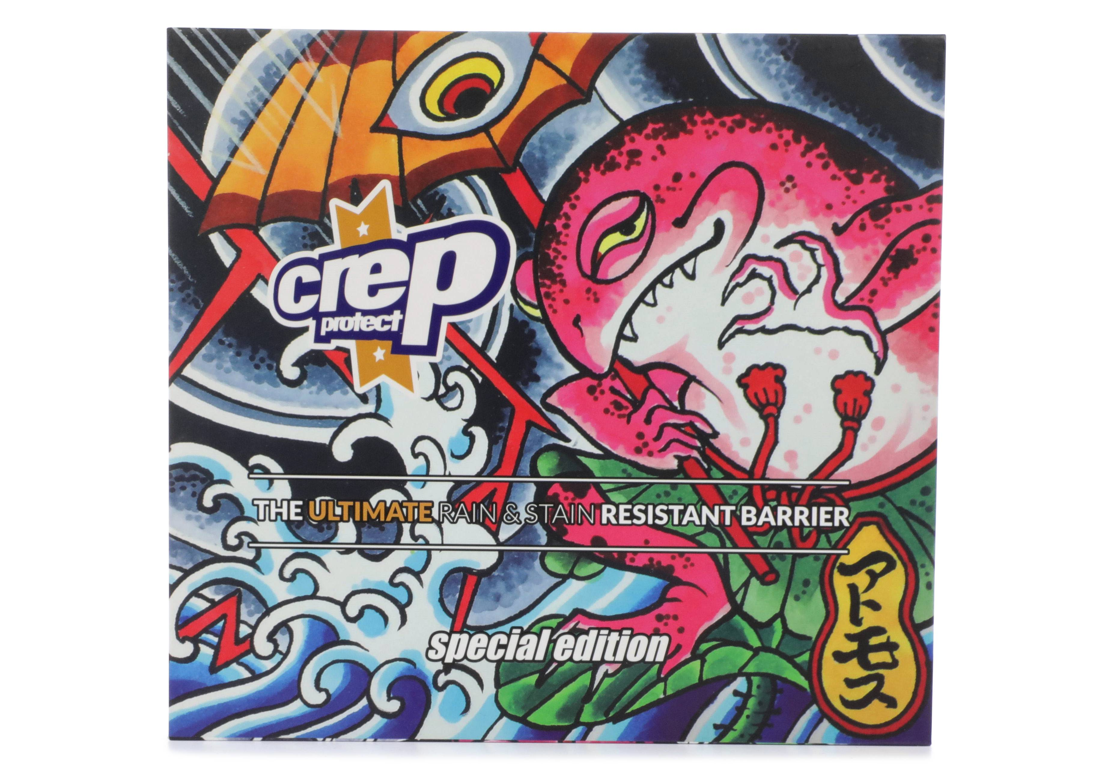 Crep Protect x Atmos Special Edition Box Set