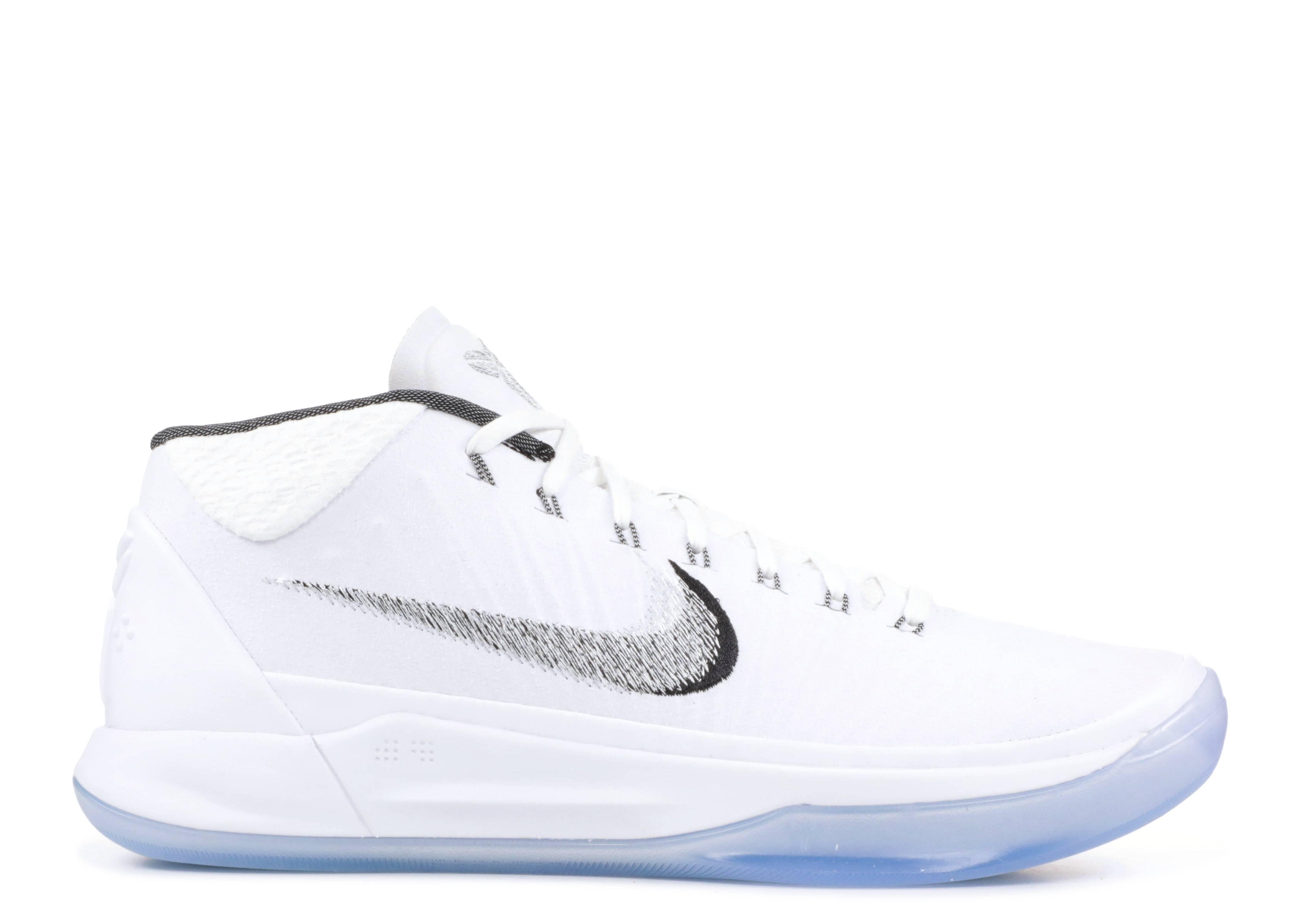 88db1ba39b01 Kobe Ad - Nike - 922482 102 - white metallic silver-ice