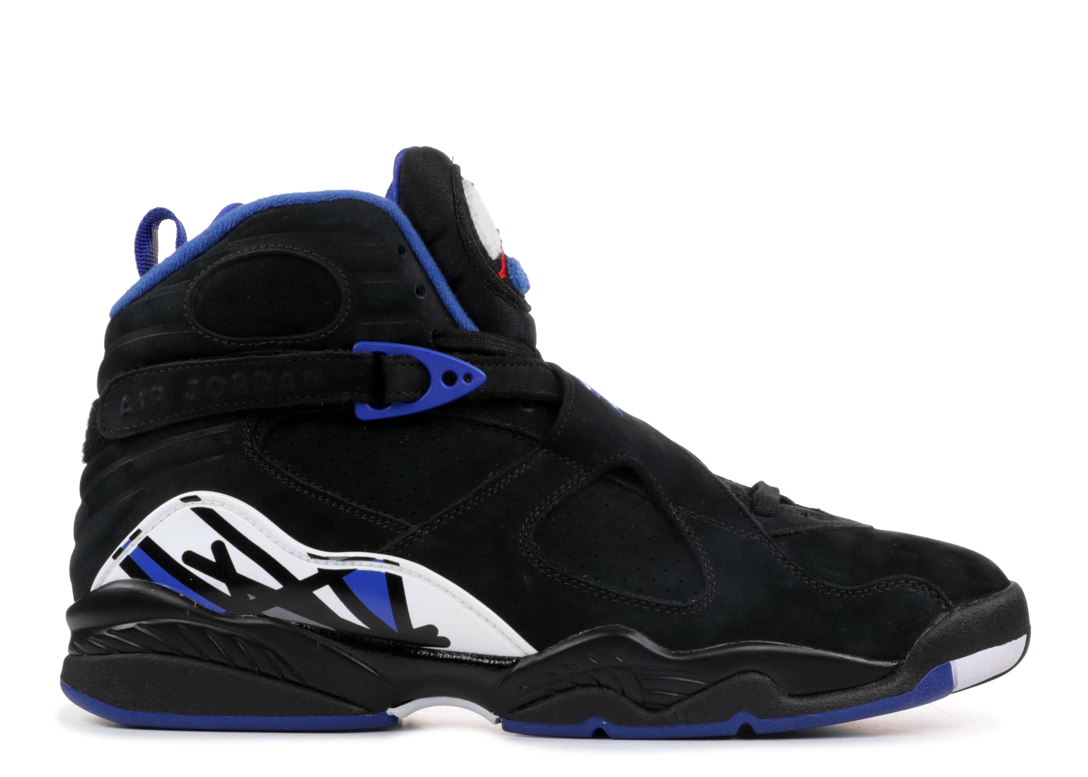 """Air Jordan 8 """"OVO 8 Calipari Pack"""""""