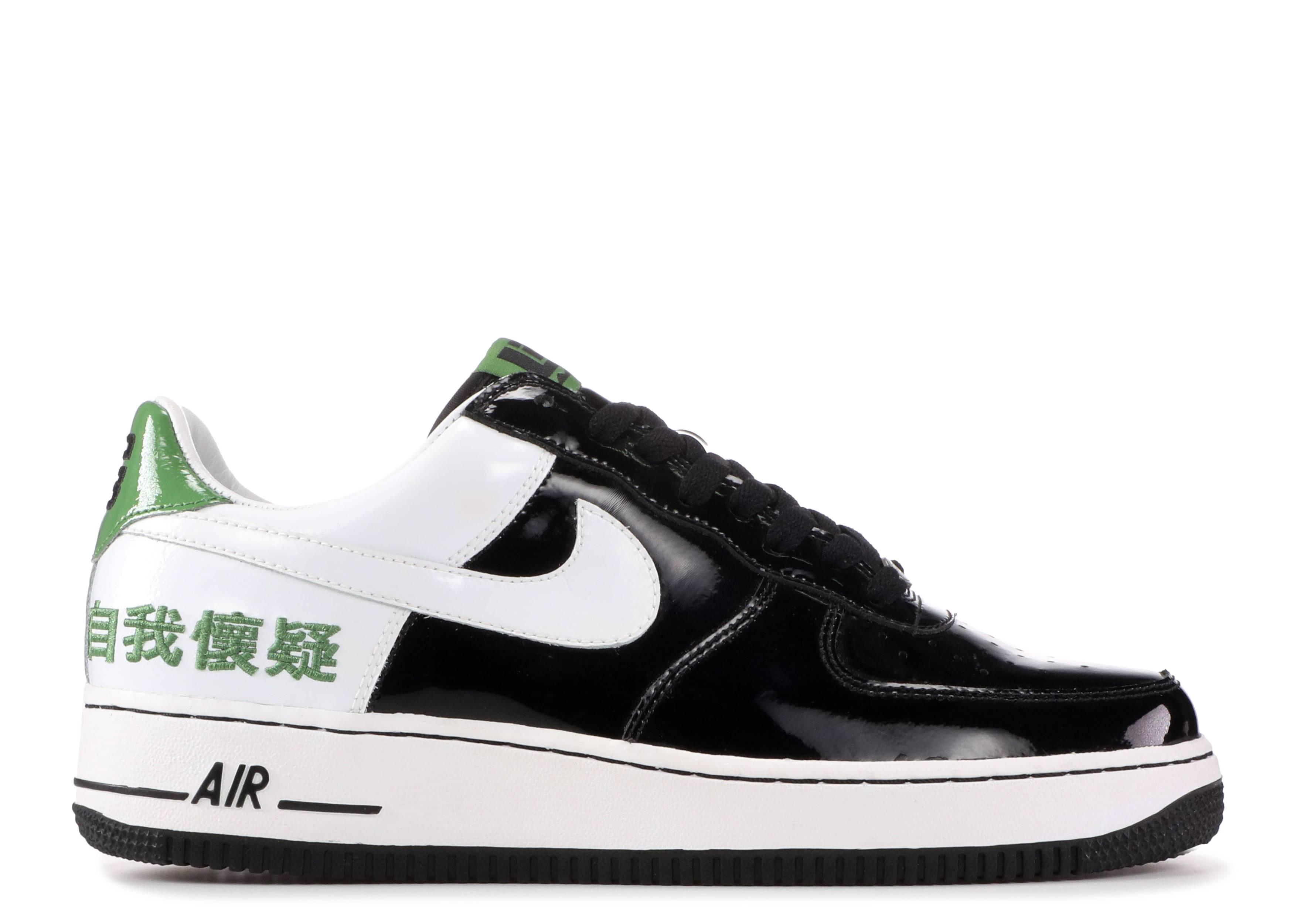 ab1245b50c4f Nike Air Force 1 Low