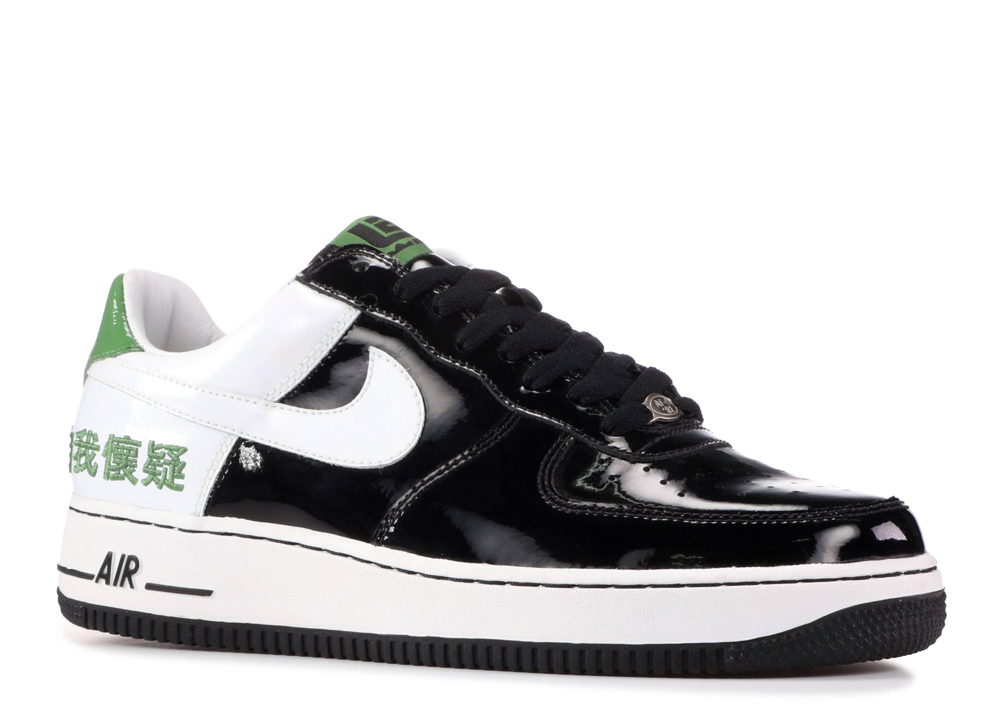 7f69b21f3ec1 Nike Air Force 1 Low