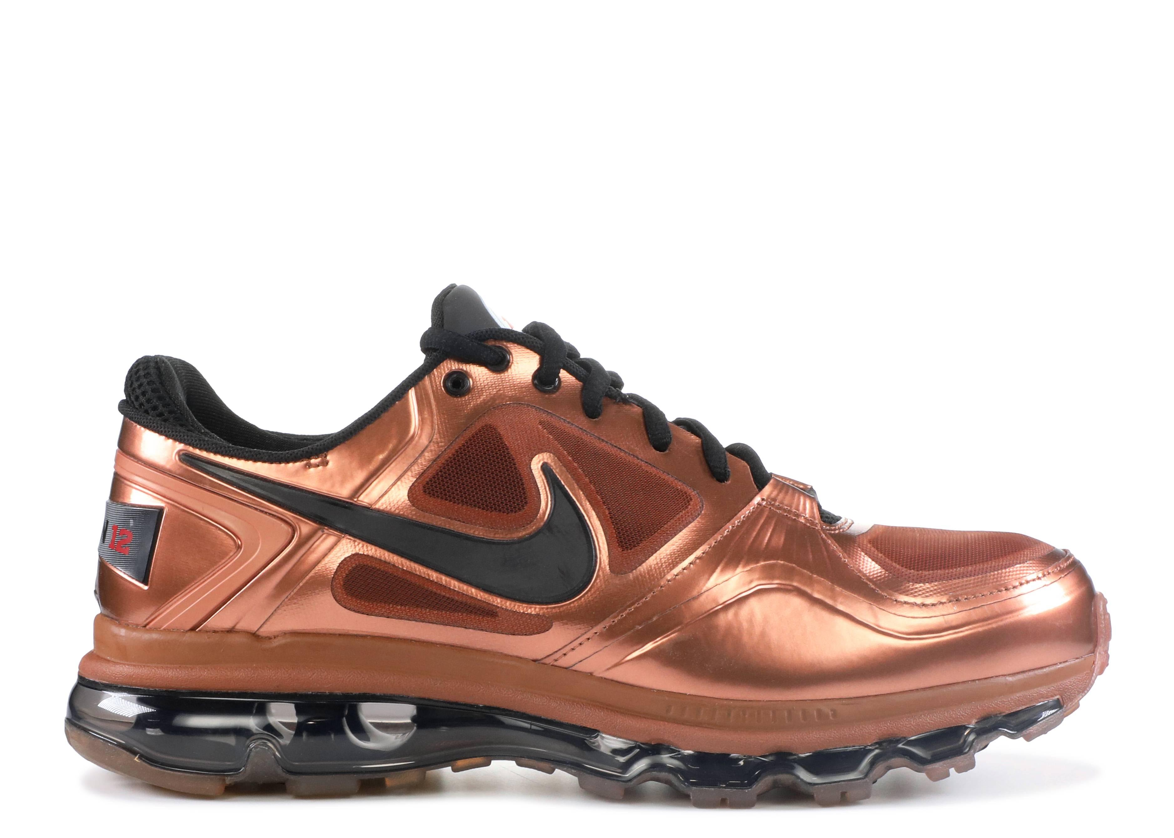 Nike Trainer 1.3 Max+