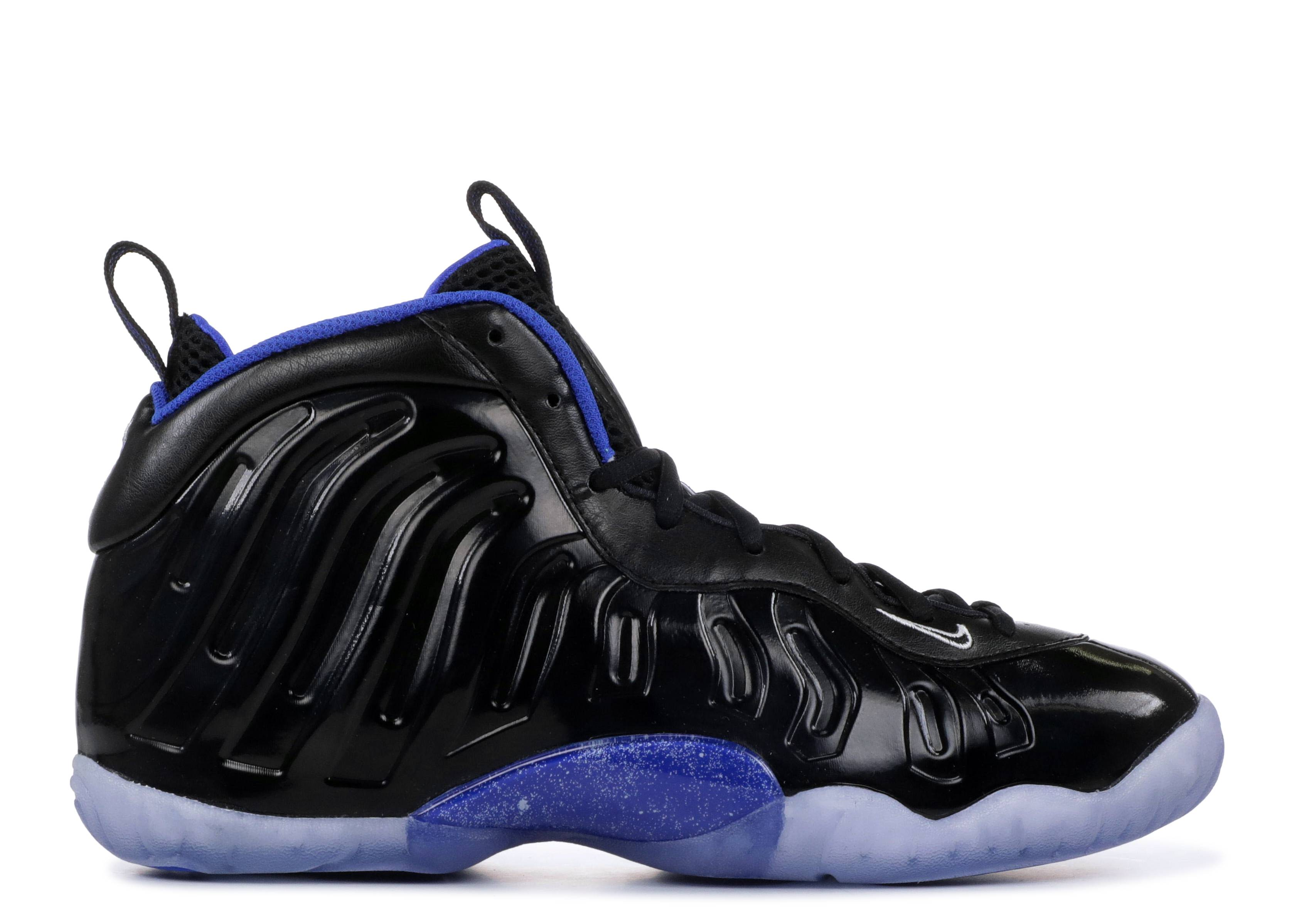 "Nike Little Posite One (GS) ""Space Jam"""