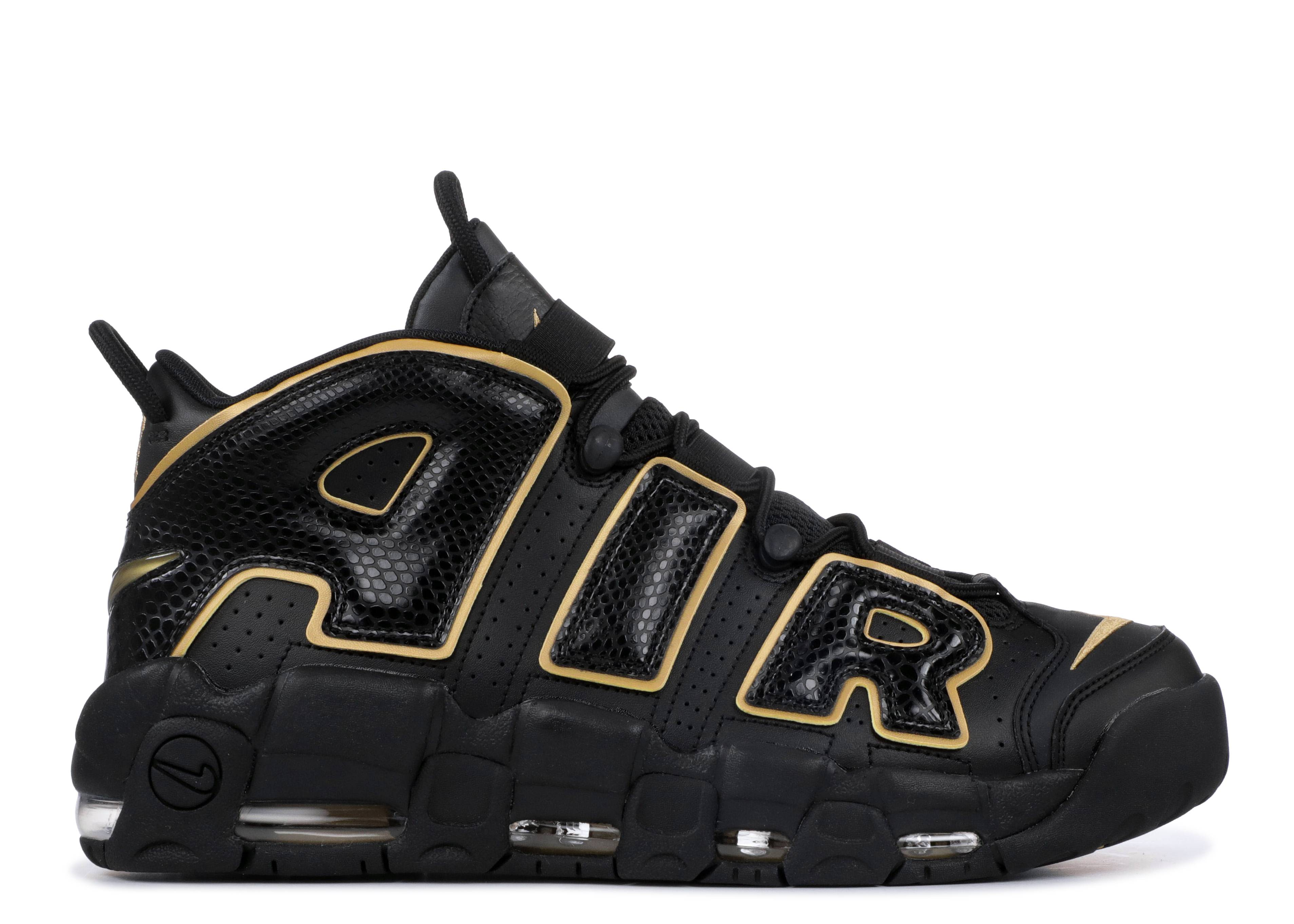 Air More Uptempo '96 France QS