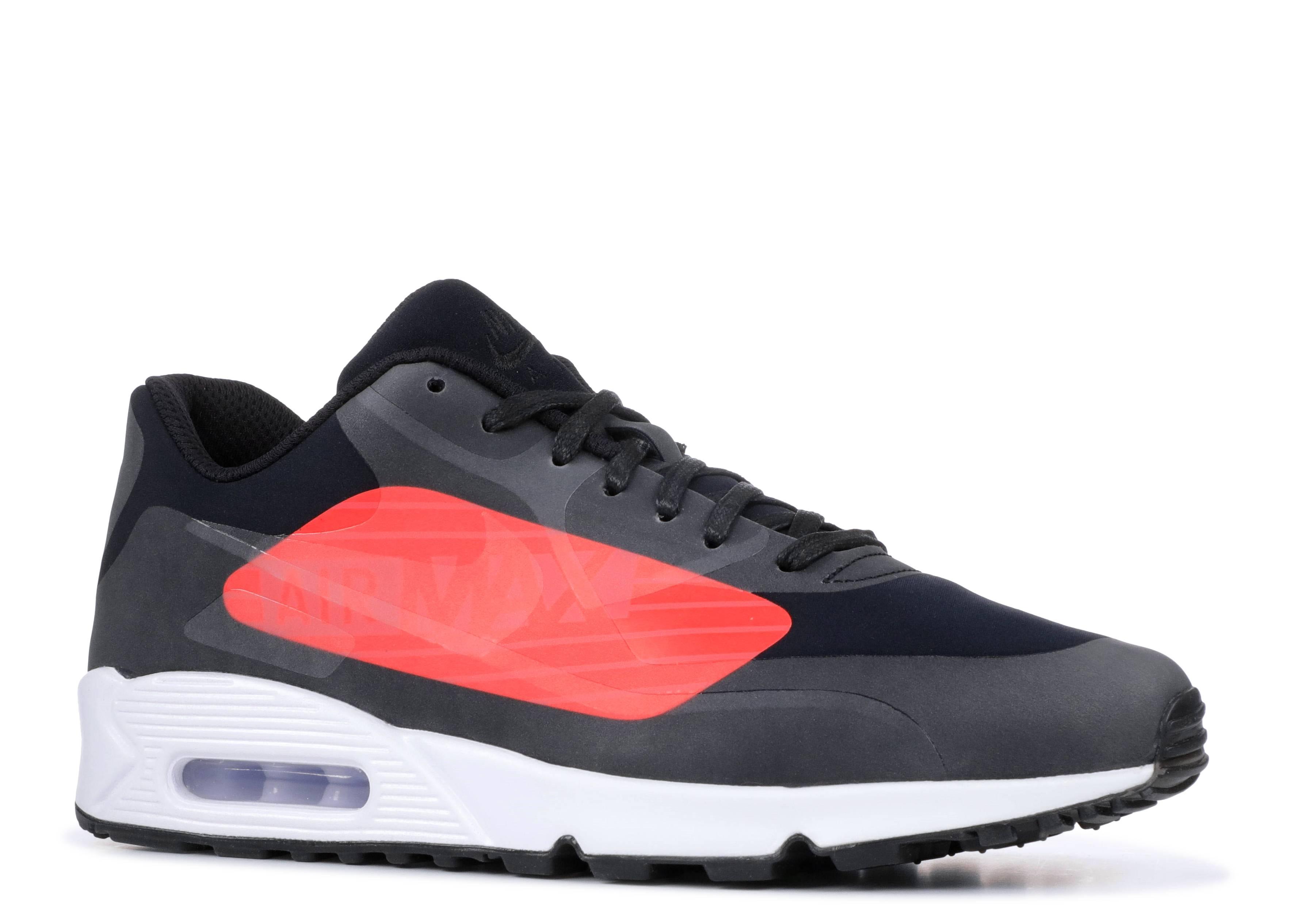 4d67bab55d49 Nike Air Max 90 Ns Gpx