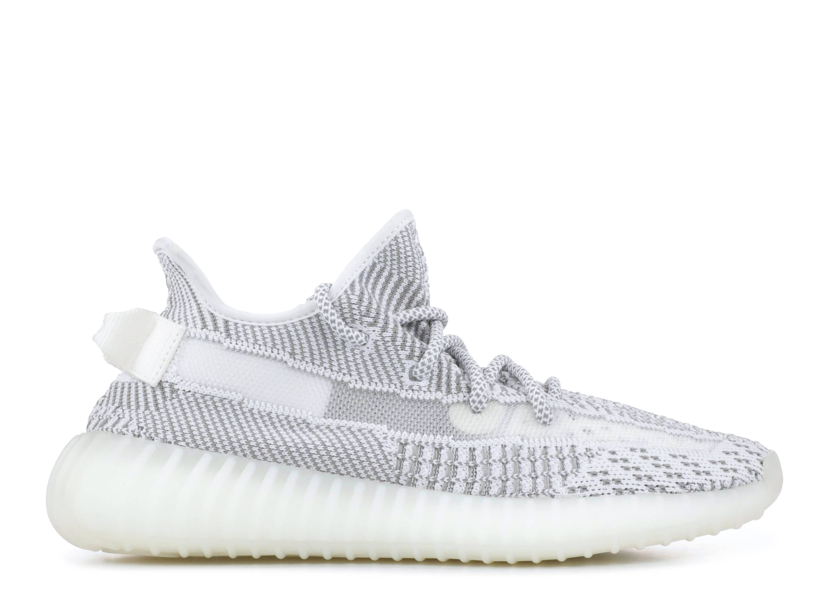 Exact Product: Khloe Kardashian Light Grey Adidas X Yeezy Mesh Sneakers 2019, Brand: Adidas, Available on: flightclub.com, Price: $525