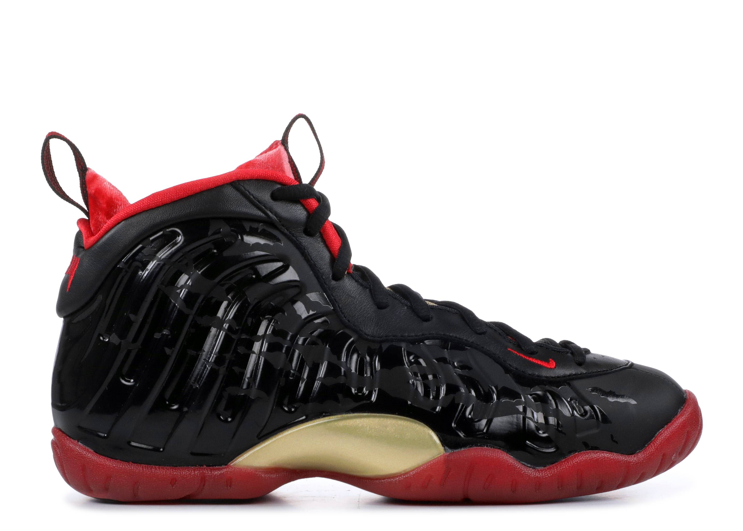 nike little posite one qs (gs)