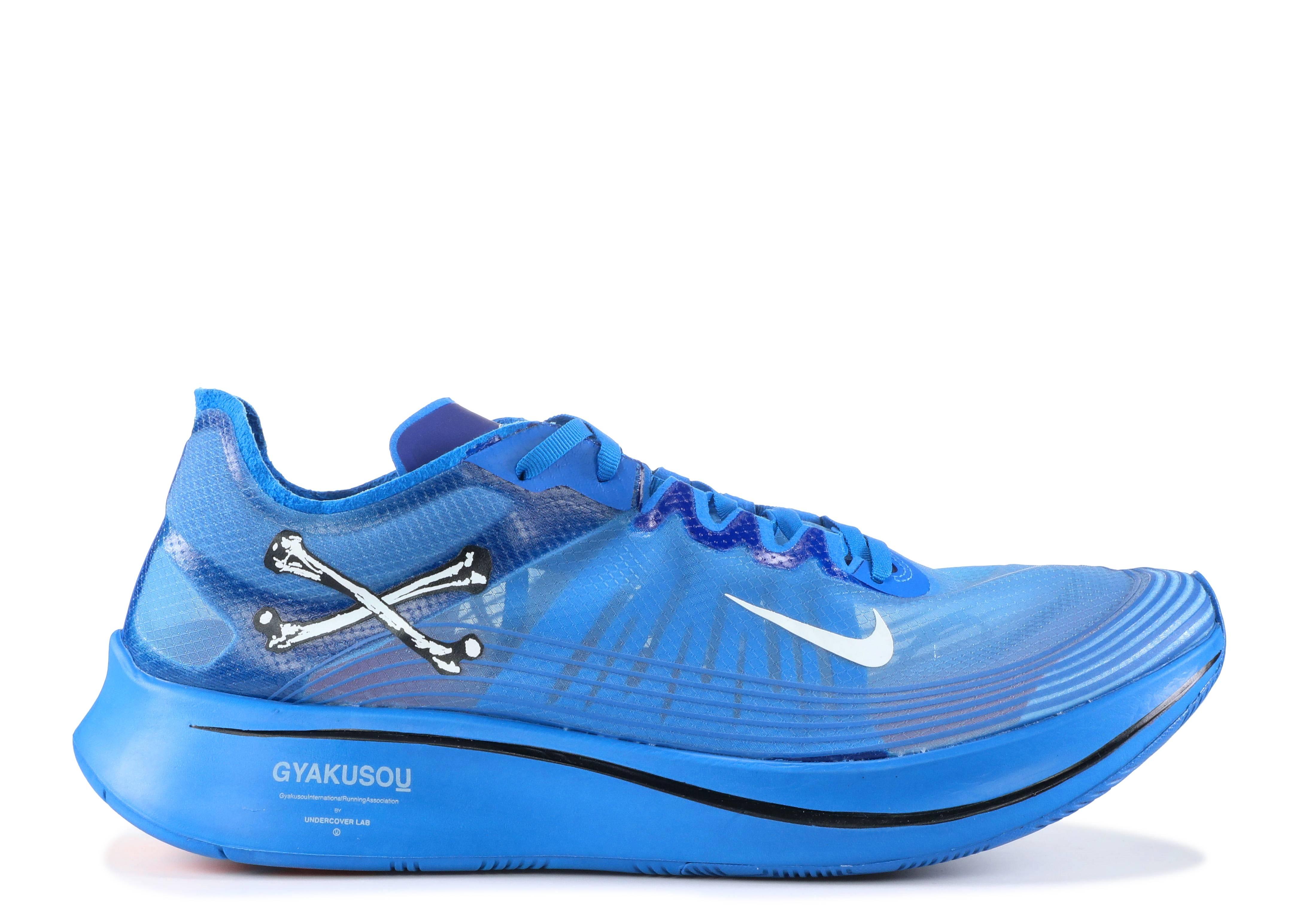 cf86dfe9a622 Nike Zoom Fly gyakusou