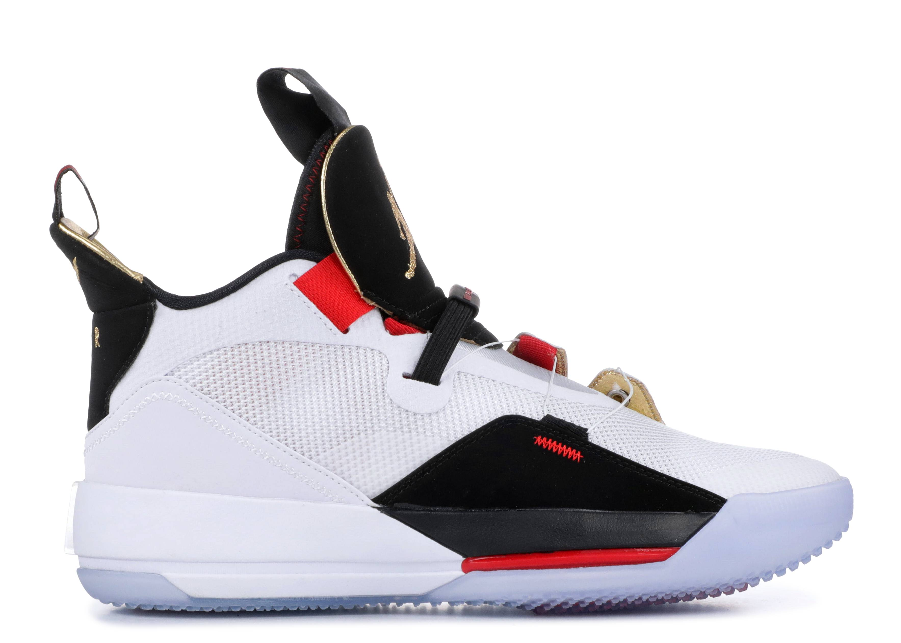 200d3836e70 Air Jordan Xxxiii - Air Jordan - aq8830 100 - white metallic gold ...