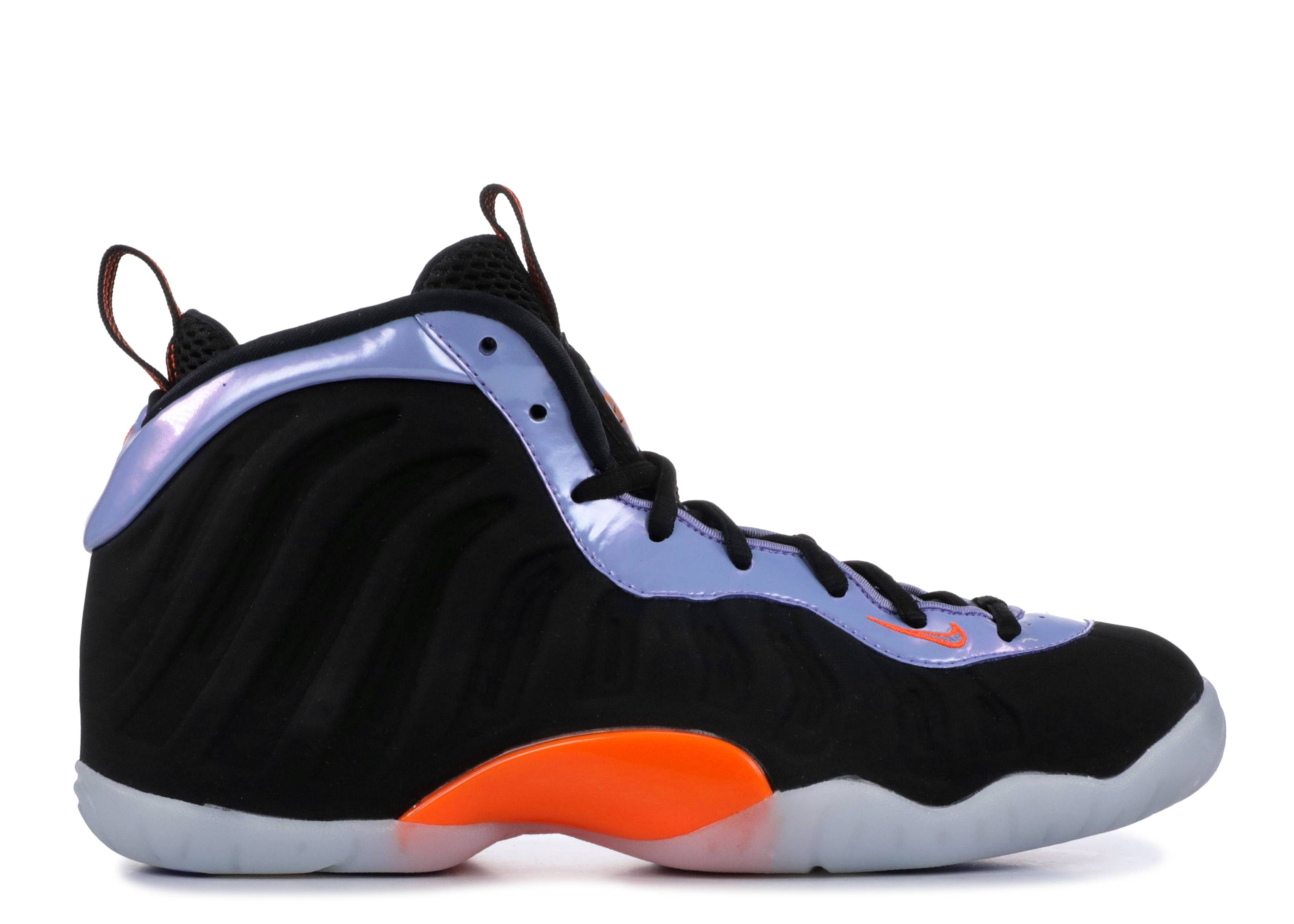 "nike little posite one (gs) ""twilight pulse"""