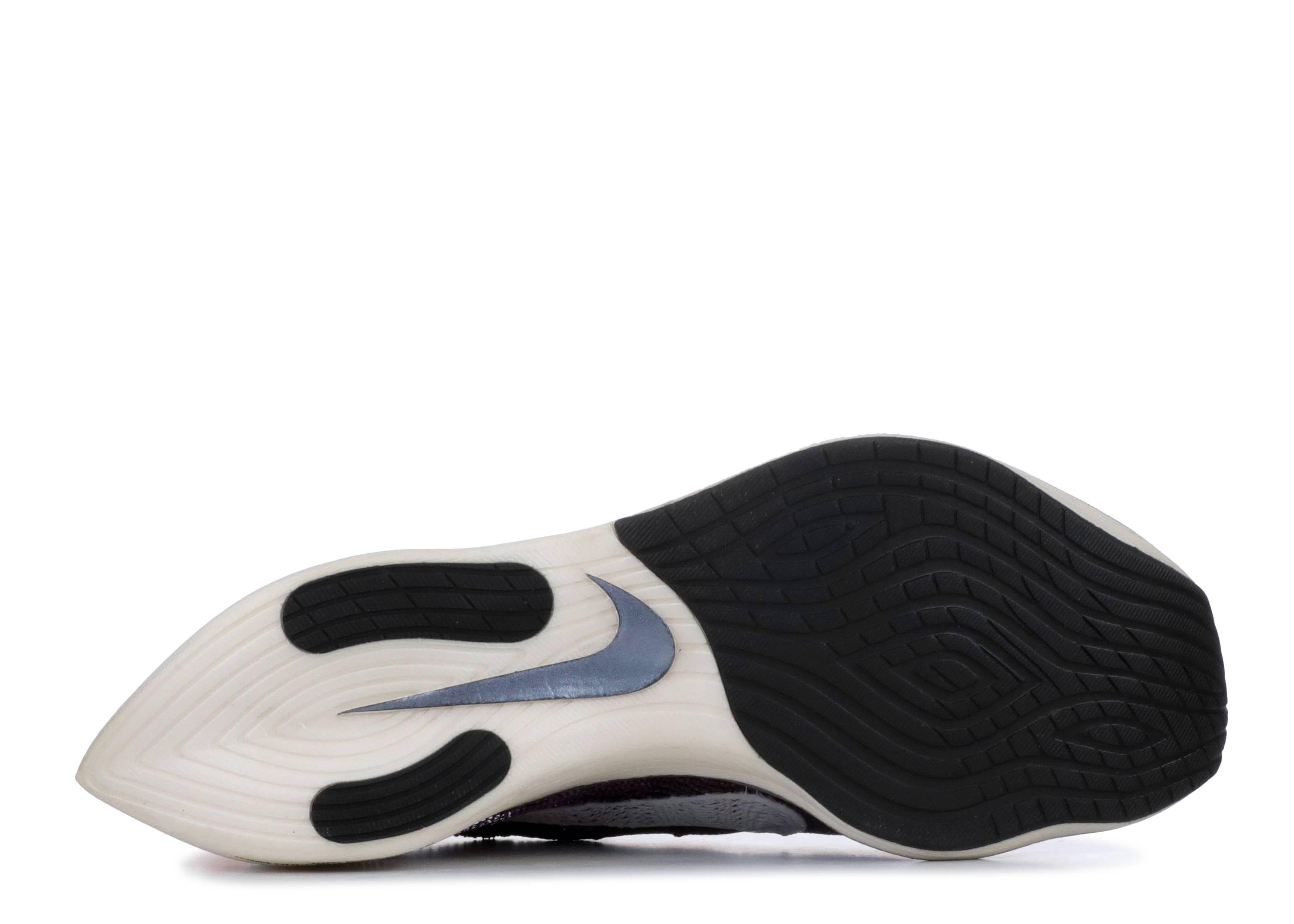 f4de8ce8b97f Nike Zoom Vaporfly Elite Flyprint