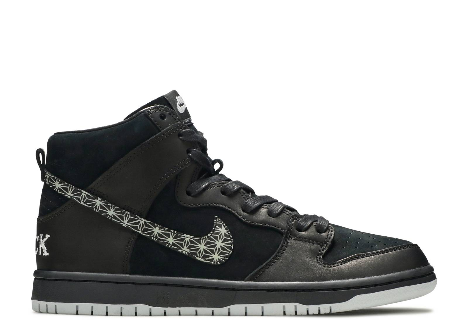 "nike sb zoom  dunk high pro qs ""Bar black"""