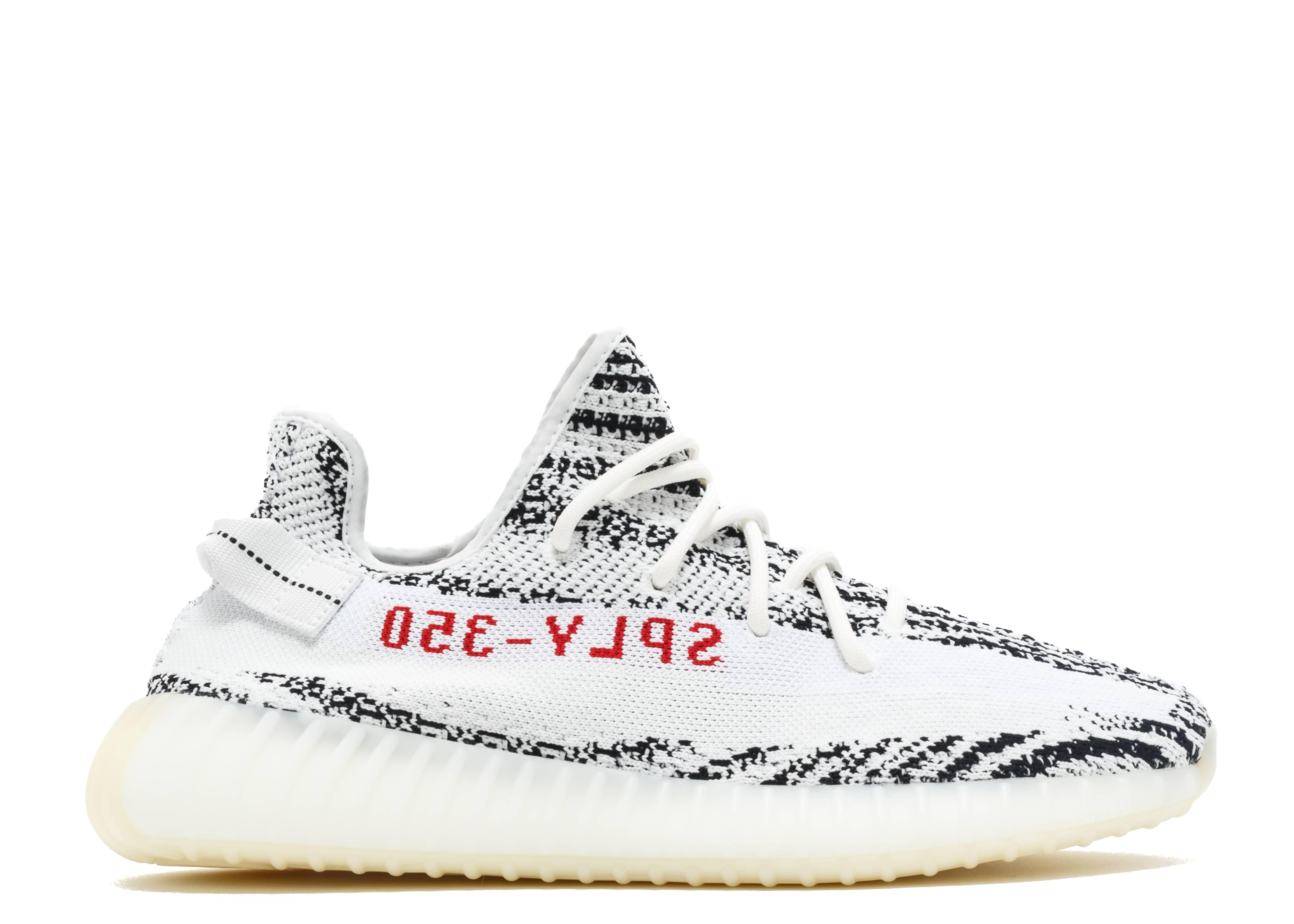 free shipping 5955b bfebc Yeezy Boost 350 V2 'Zebra'