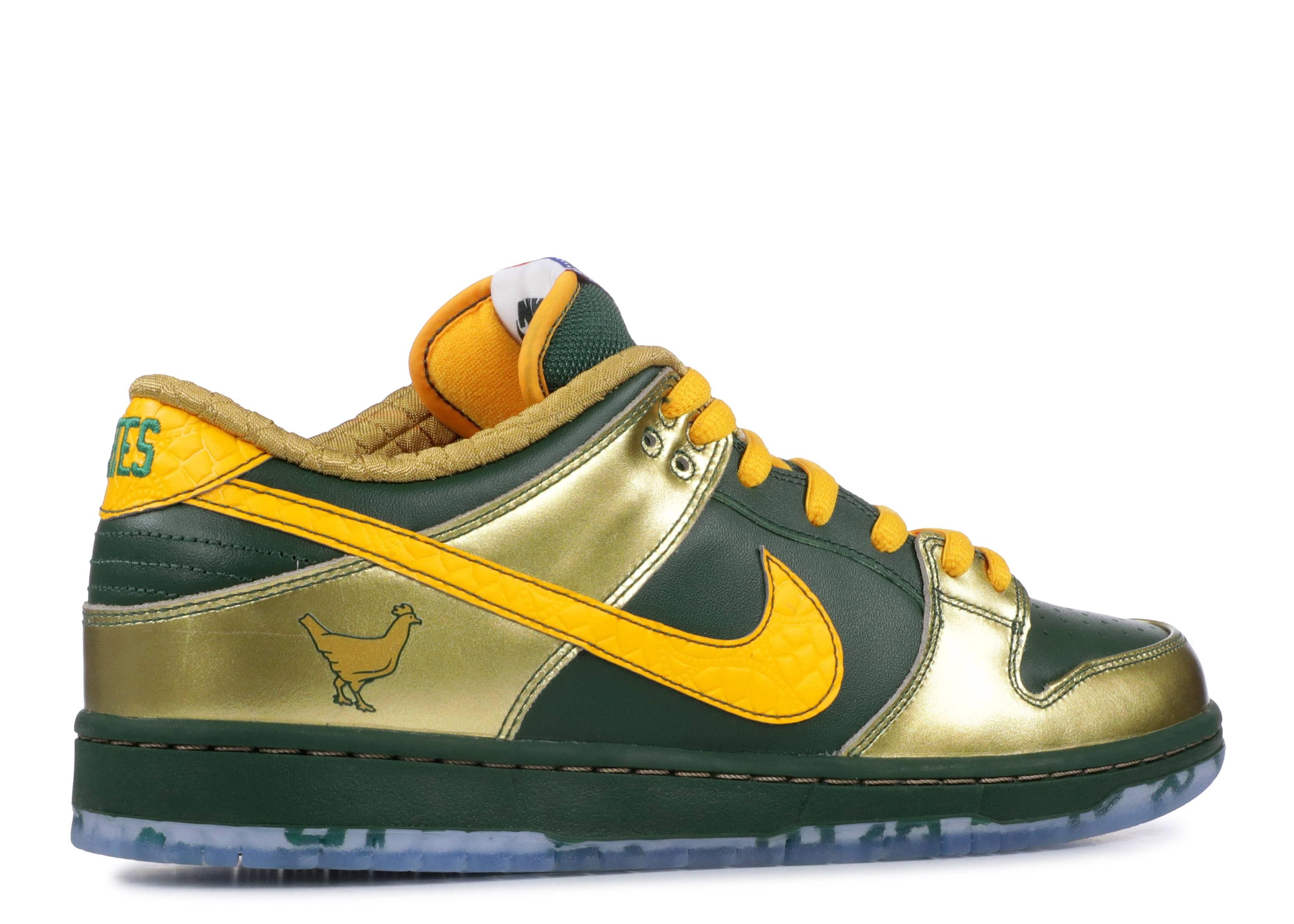 Nike Sb Dunk Low Qs Db