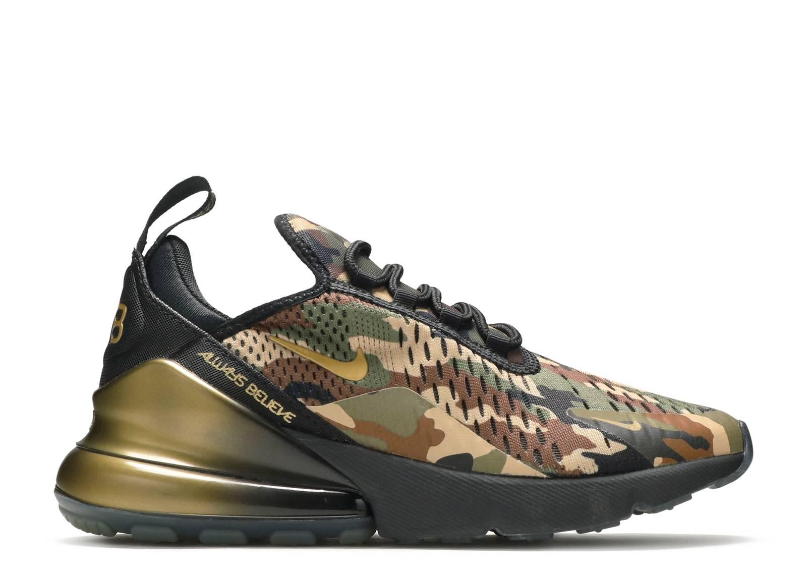 """Nike airmax 270 DB GS """"Doernbecher"""""""